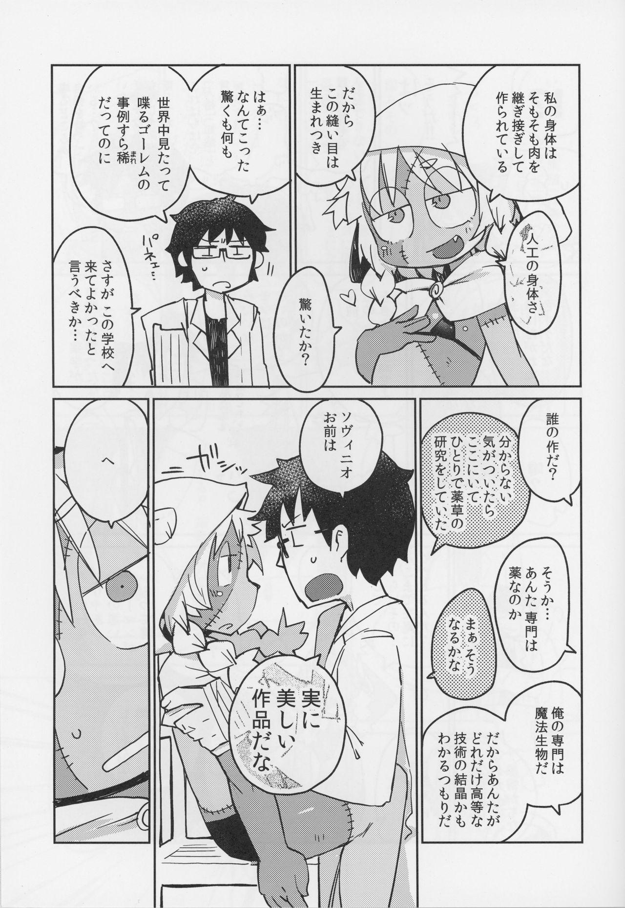 Kouhai no Tangan-chan #4 9