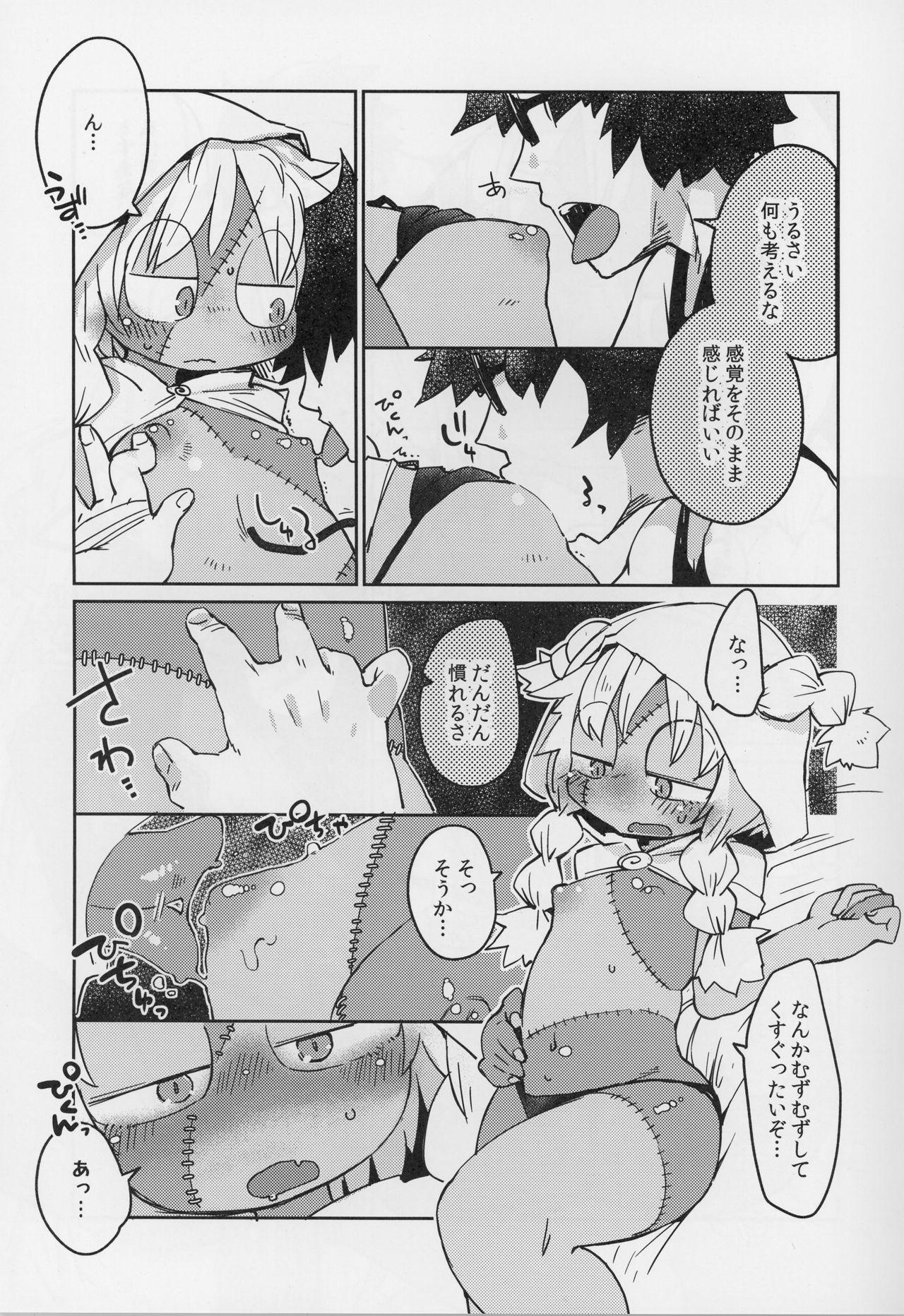 Kouhai no Tangan-chan #4 15