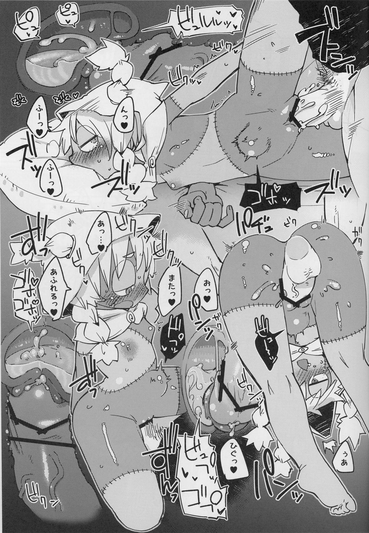 Kouhai no Tangan-chan #4 23