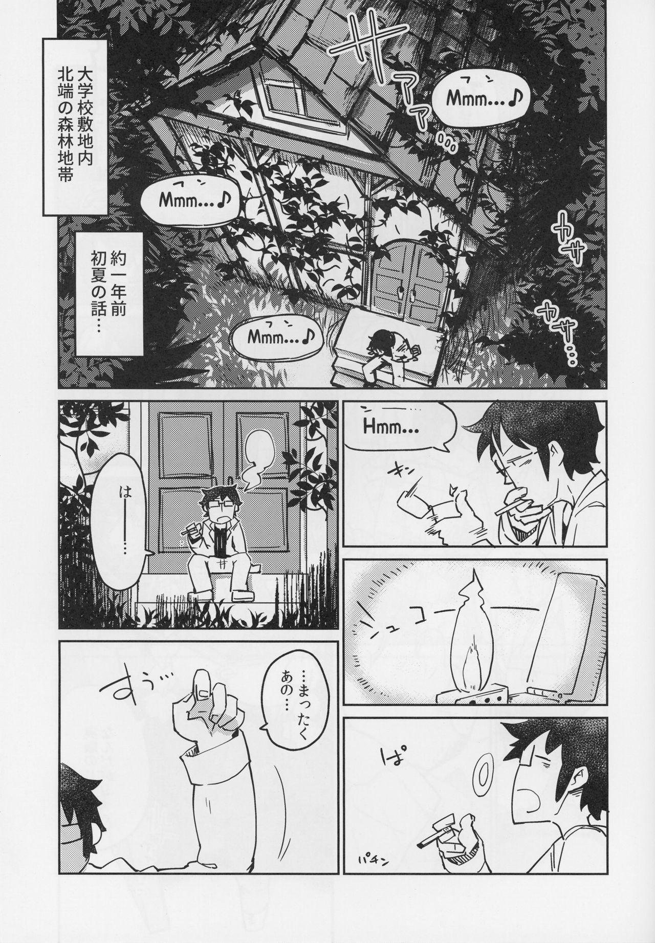 Kouhai no Tangan-chan #4 3