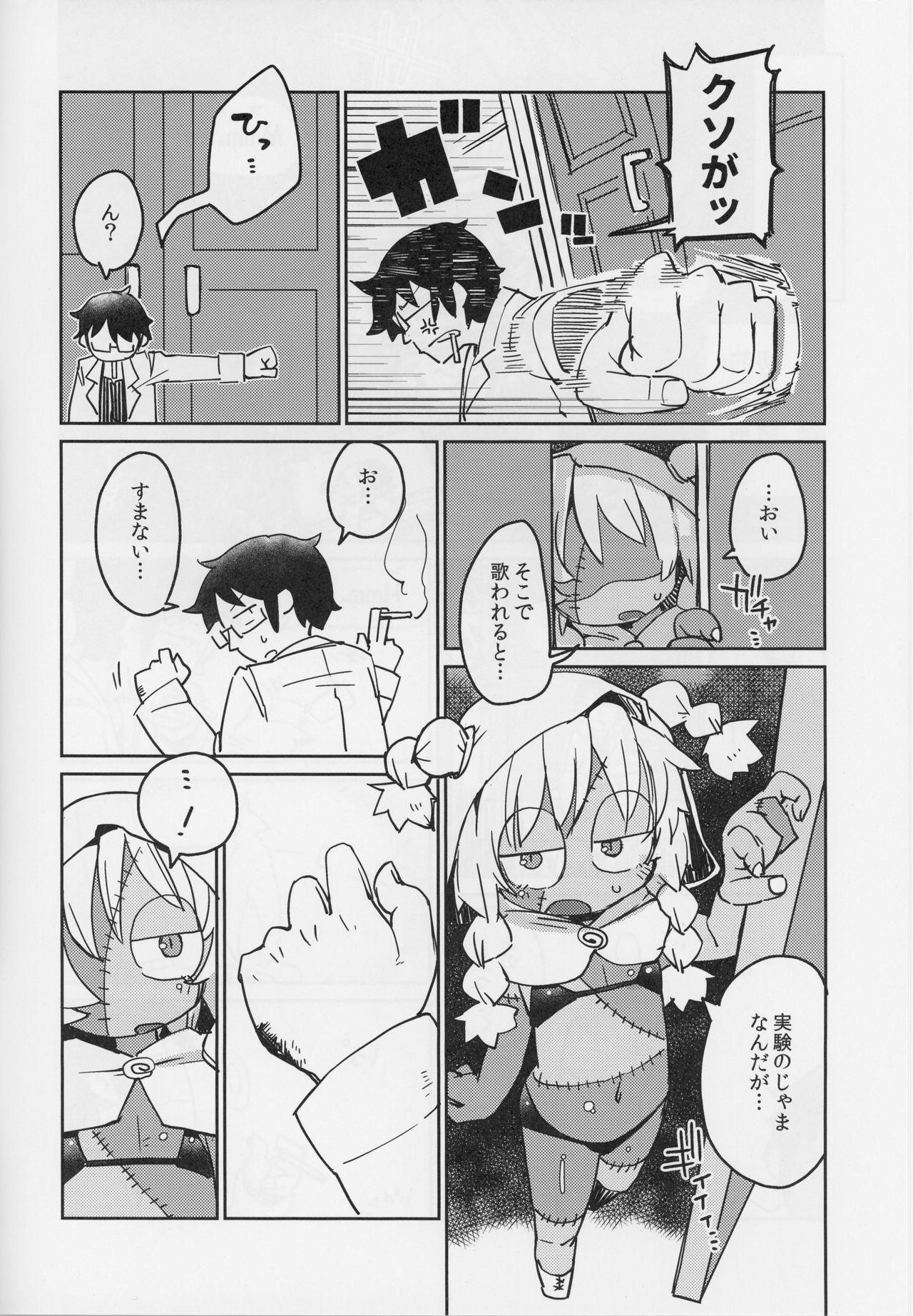 Kouhai no Tangan-chan #4 4
