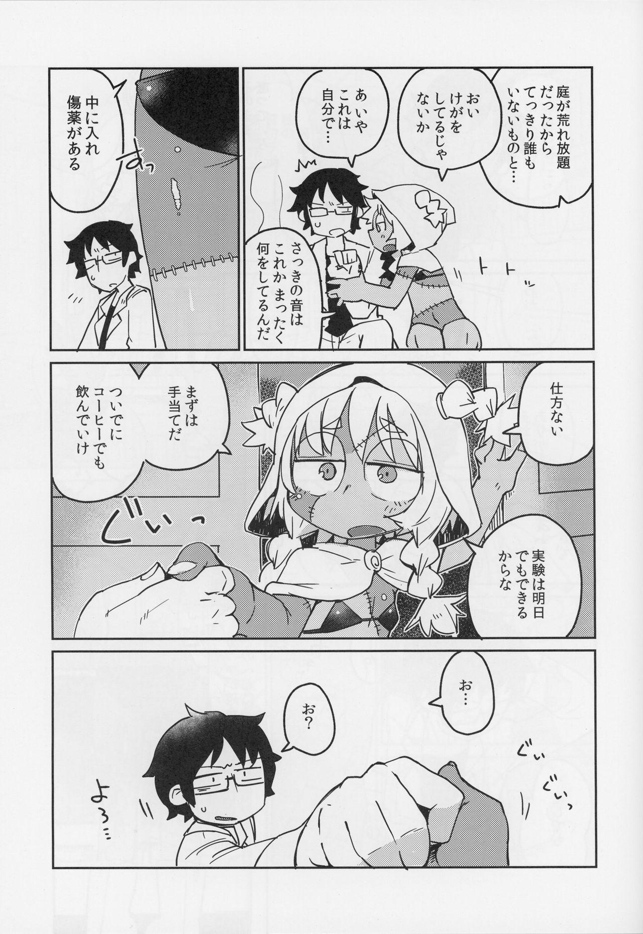 Kouhai no Tangan-chan #4 5