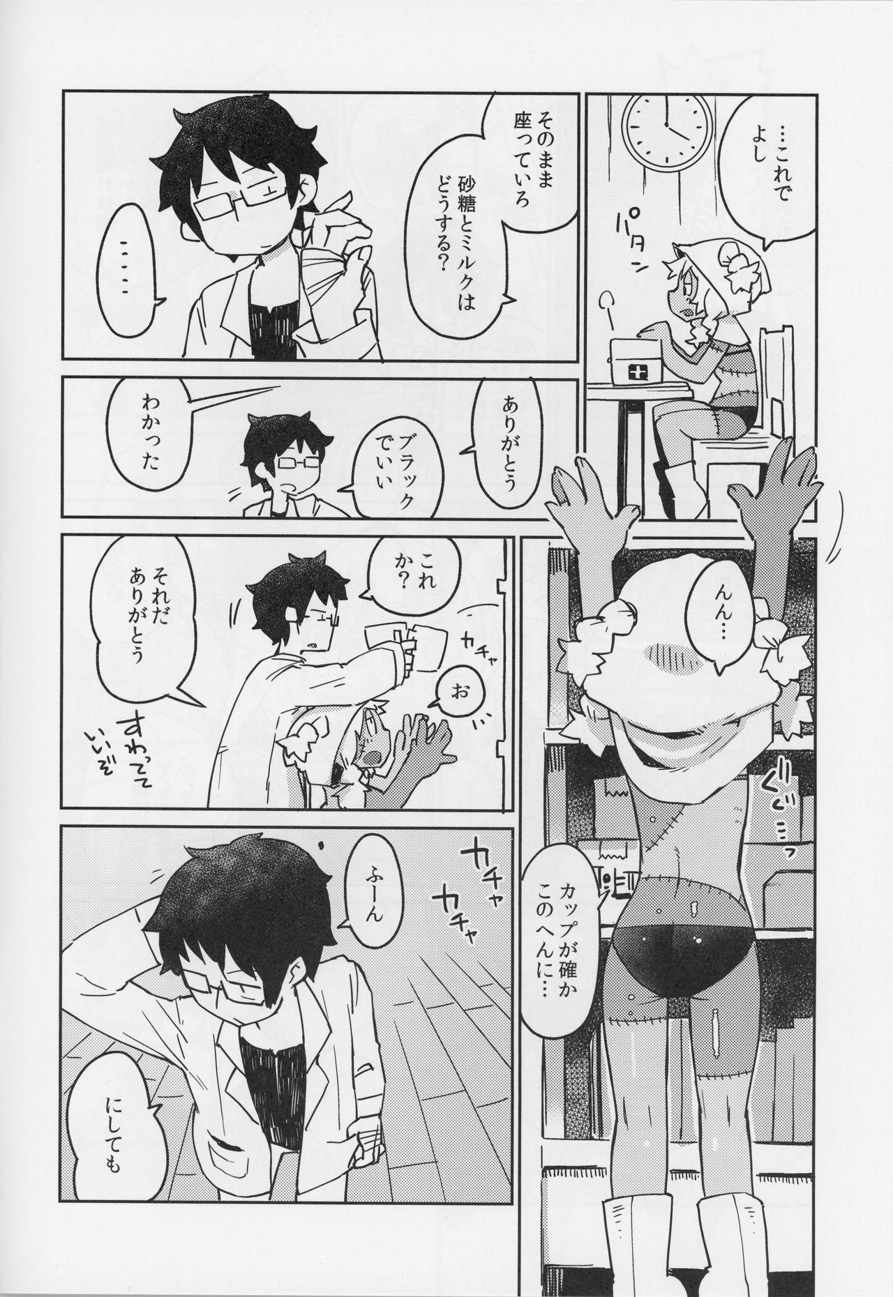Kouhai no Tangan-chan #4 6