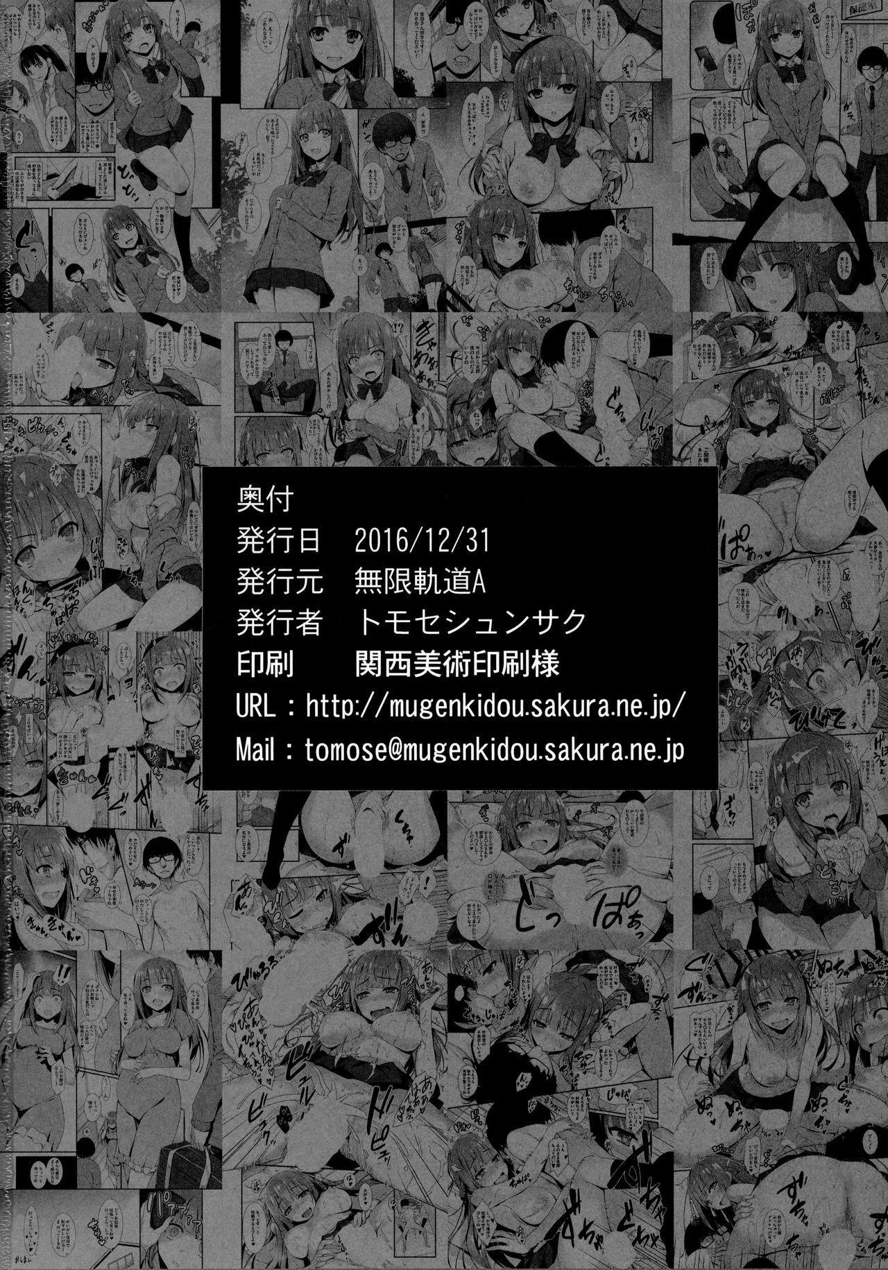 Furarete Kuyashikatta node Shikatanaku Saimin de Kanojo ni Shitemimashita. 20