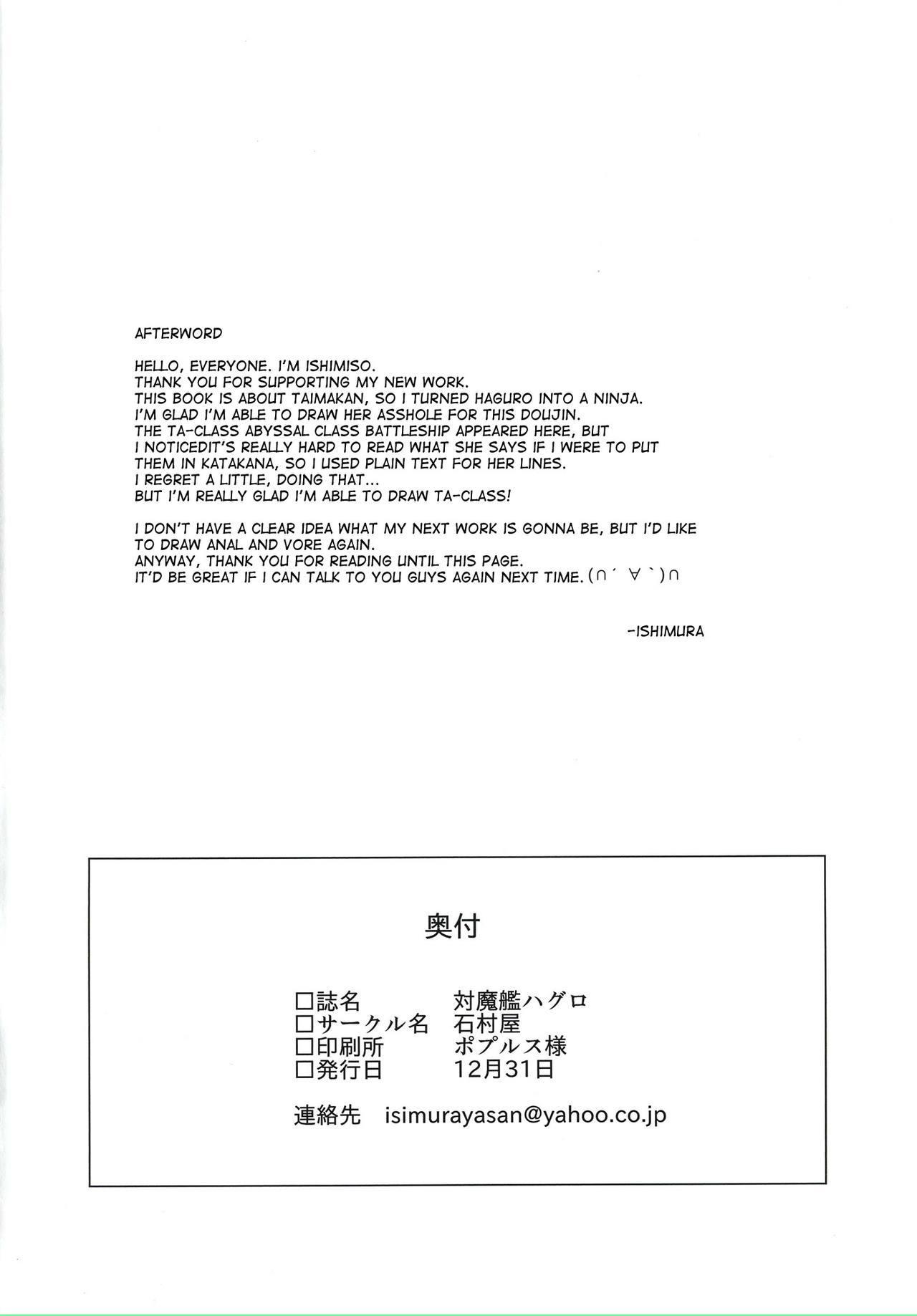 Taimakan Haguro 28