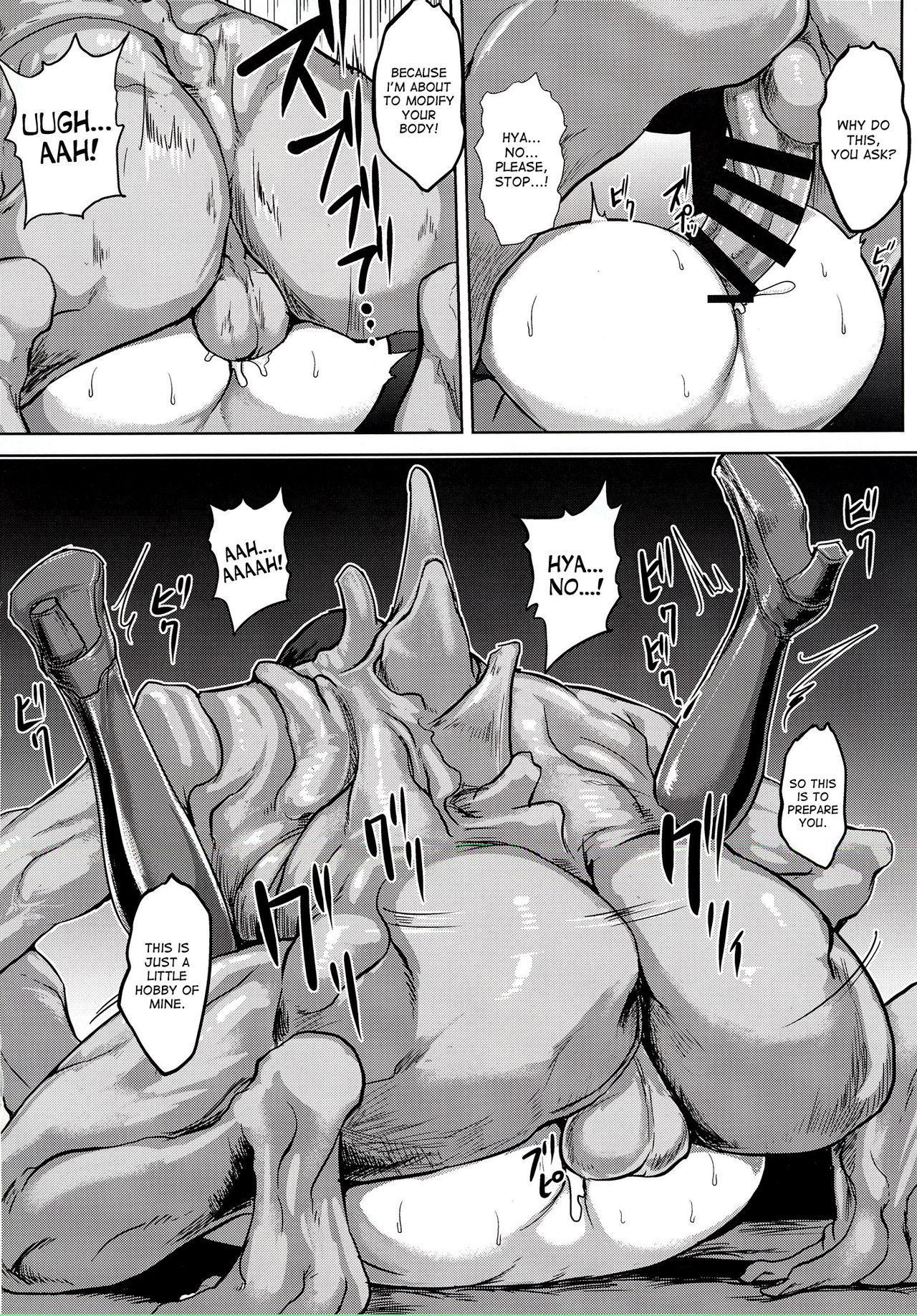 Taimakan Haguro 6