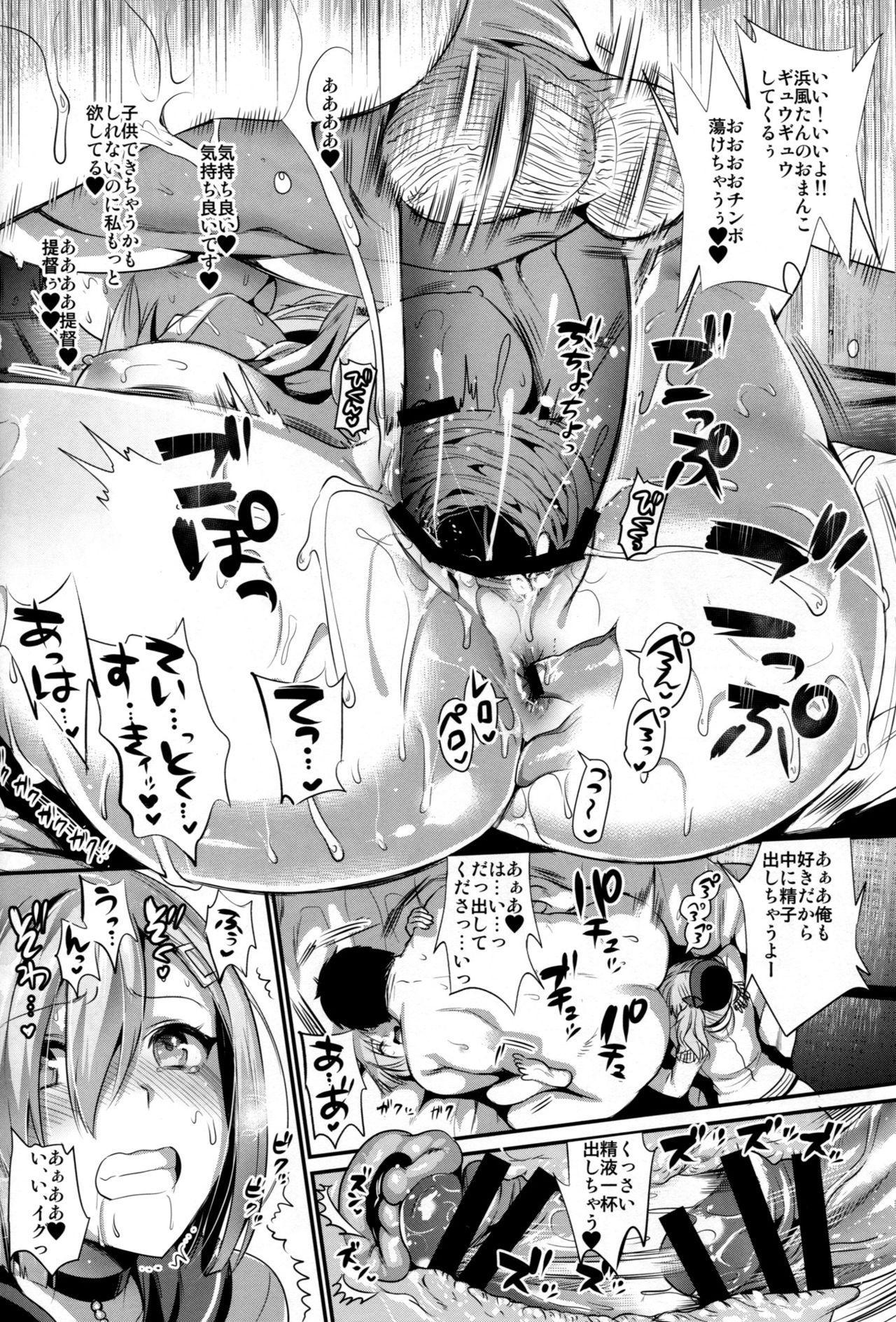 Gohoushi Tantou no Kashima to Hamakaze desu 16