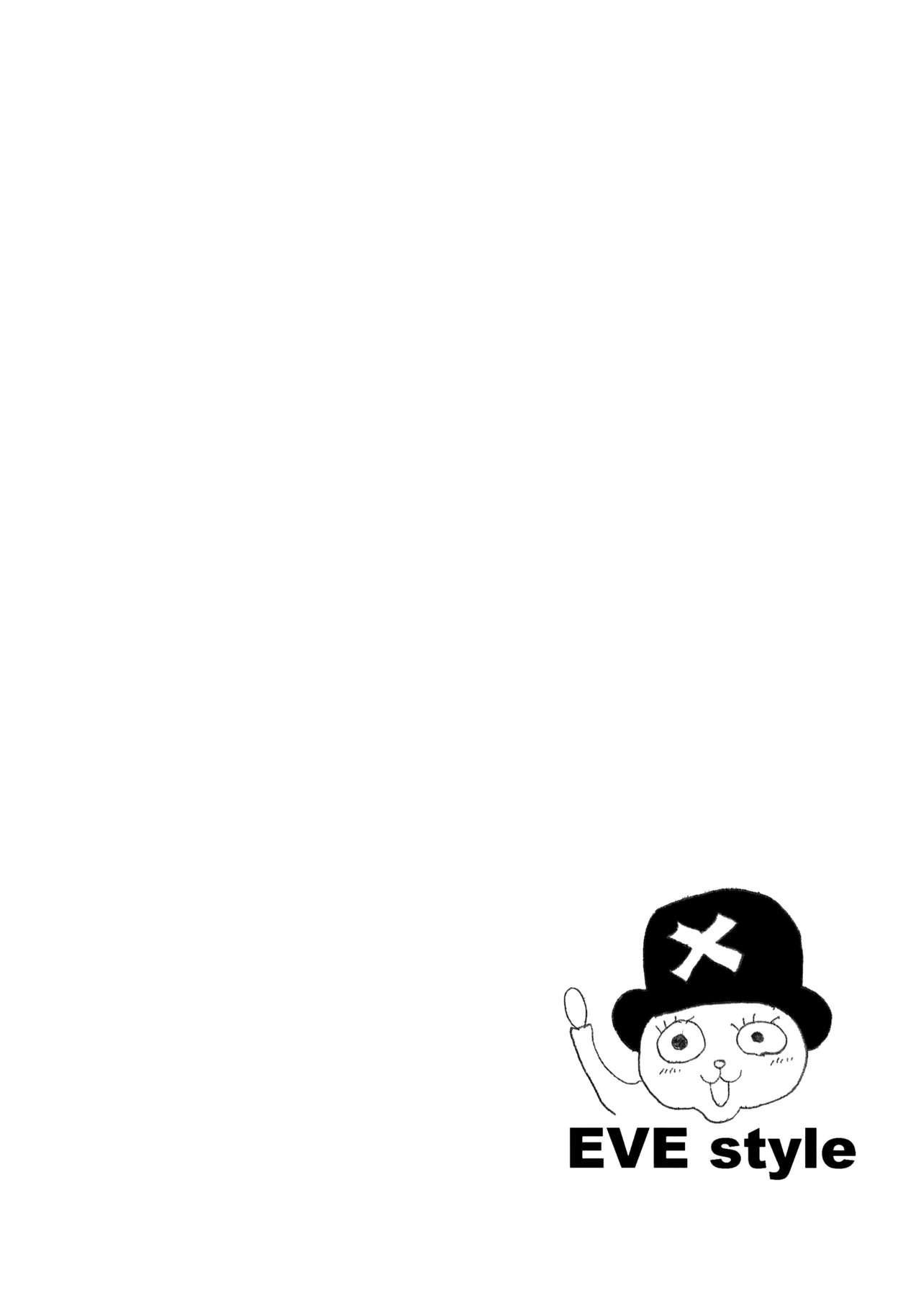 Nami Ryou Joku!! 13