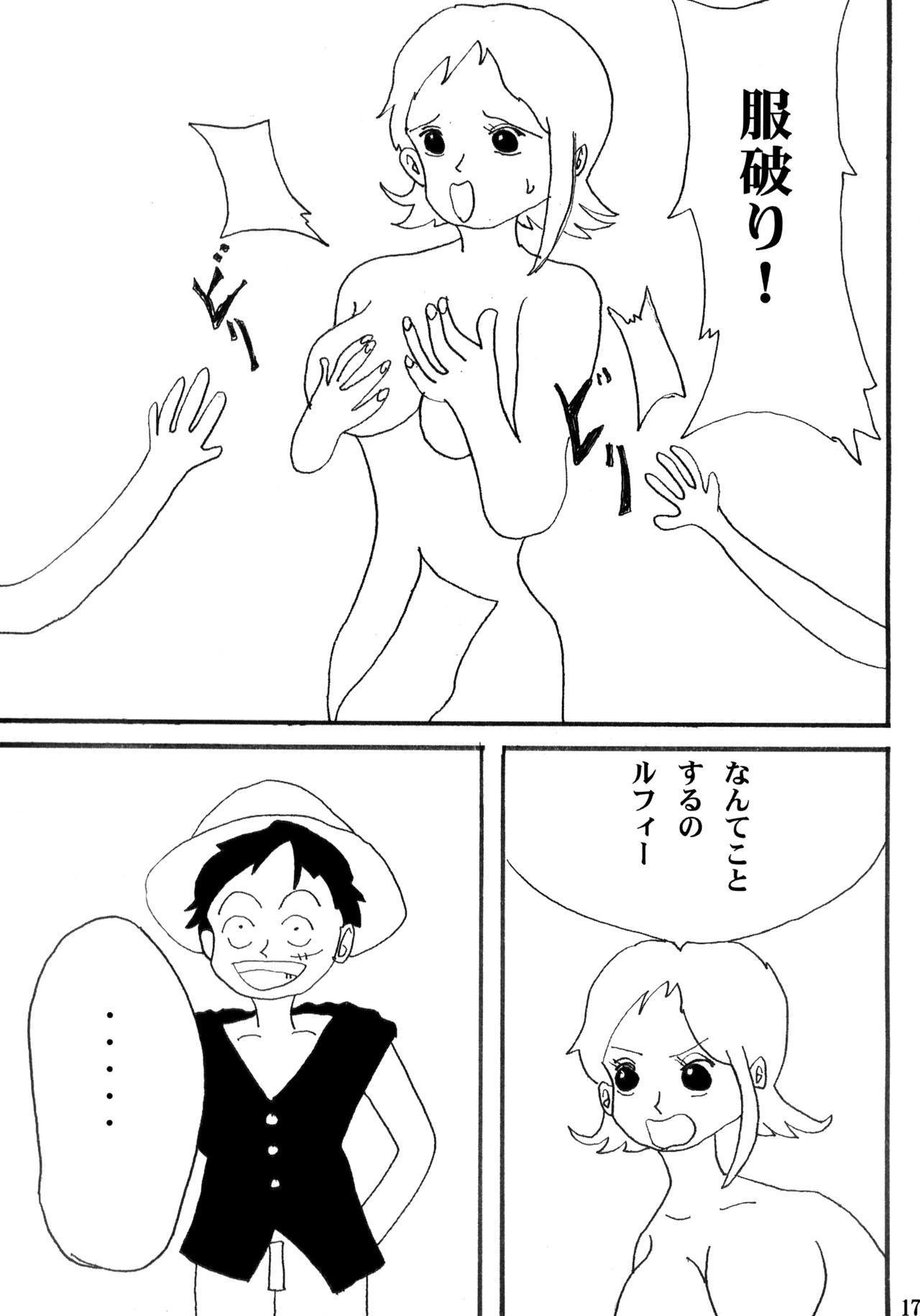 Nami Ryou Joku!! 16