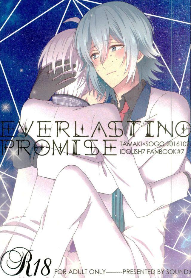 EVERLASTING PROMISE 0
