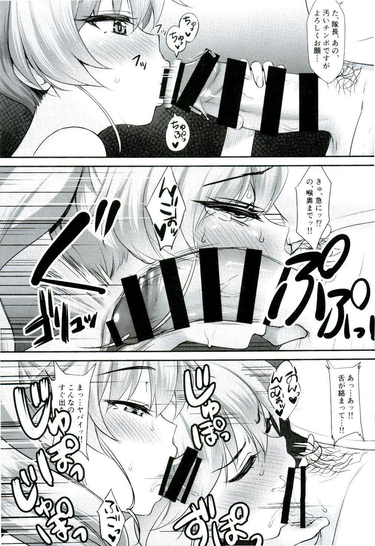 Chovy-chan to Boku no Ninshin Katsudou 5