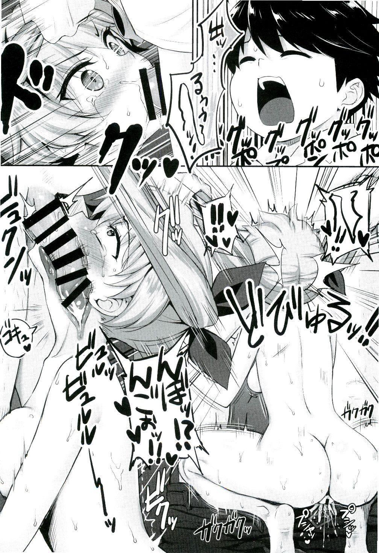 Chovy-chan to Boku no Ninshin Katsudou 6
