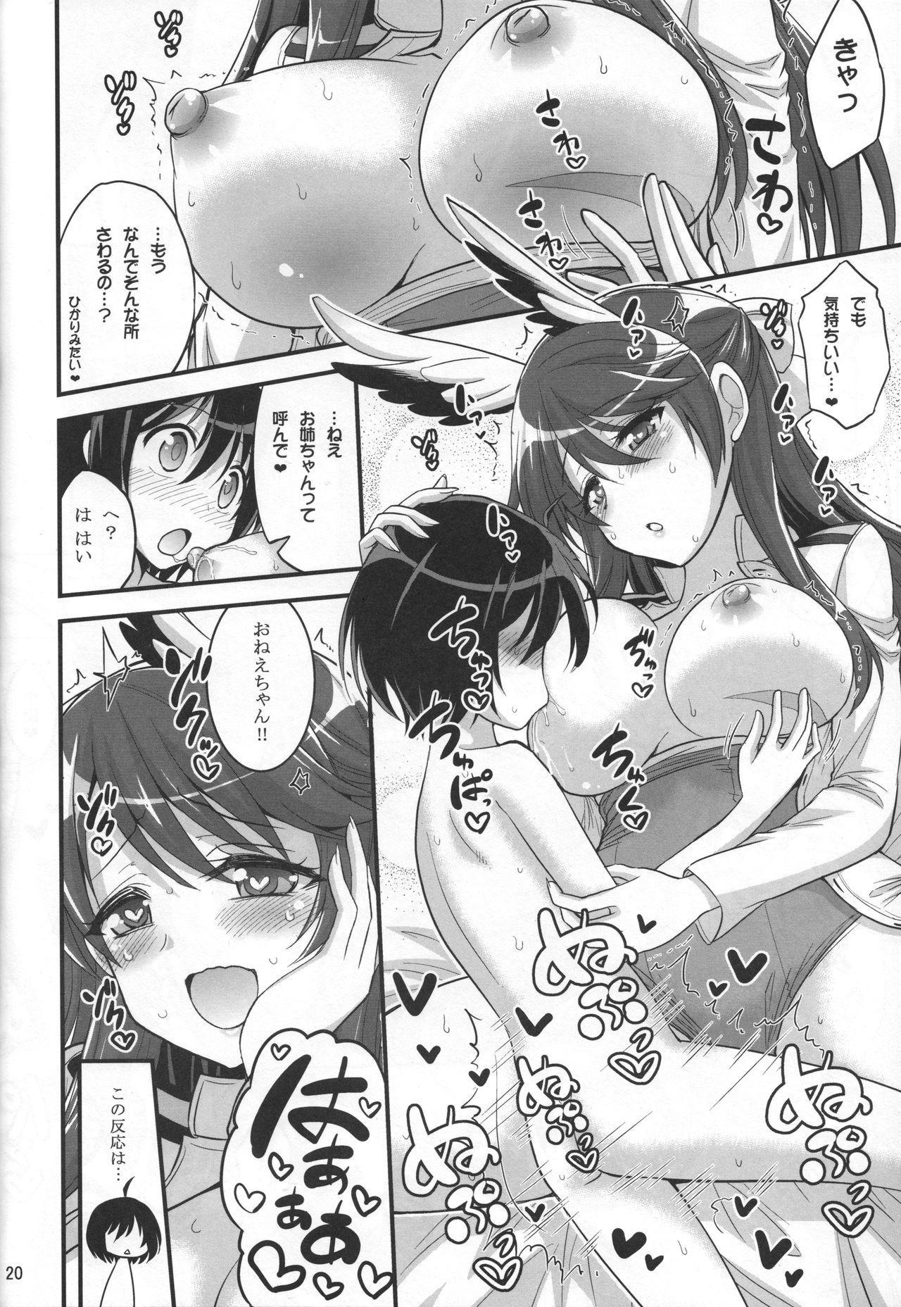 Onee-chan to Shota no Witch Night 18