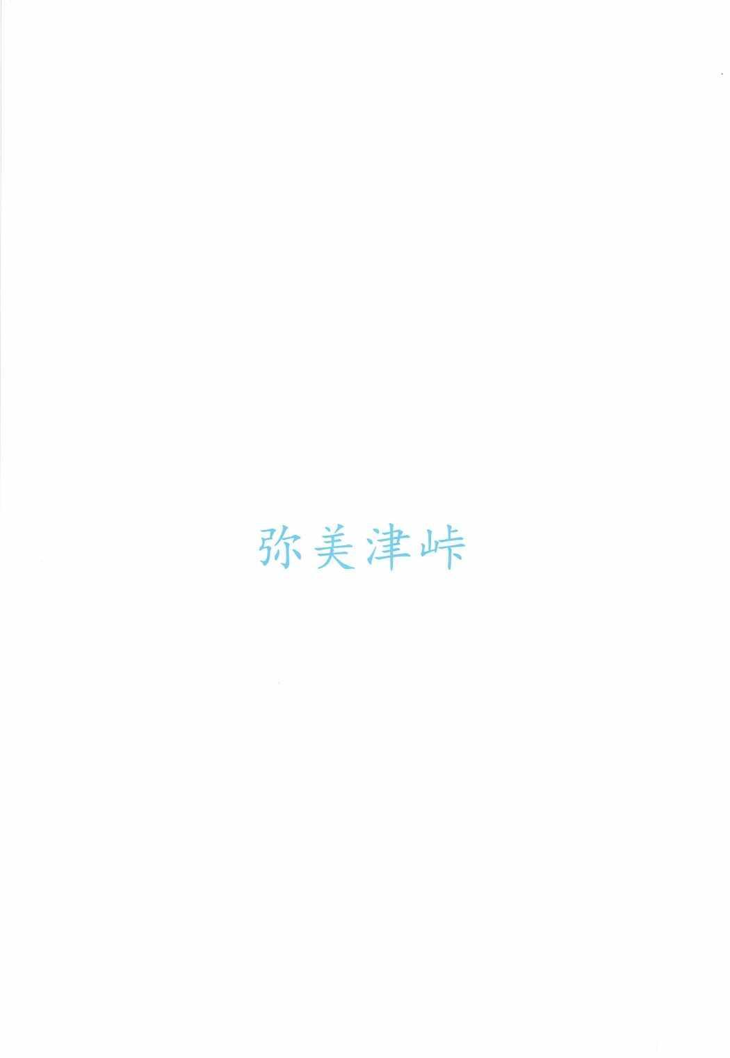 1p ni Hitori Dareka ga Shasei Suru Hon 13