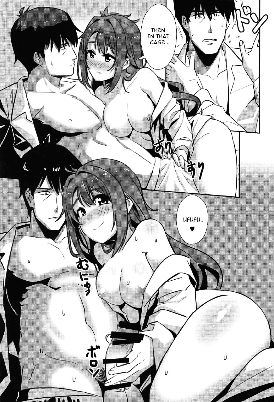 P-san, Kyou mo Ganbatte Kuremasen ka? 5