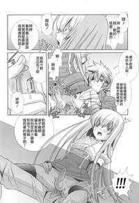 Kuro-kun Keeps Quiet In The Library 8