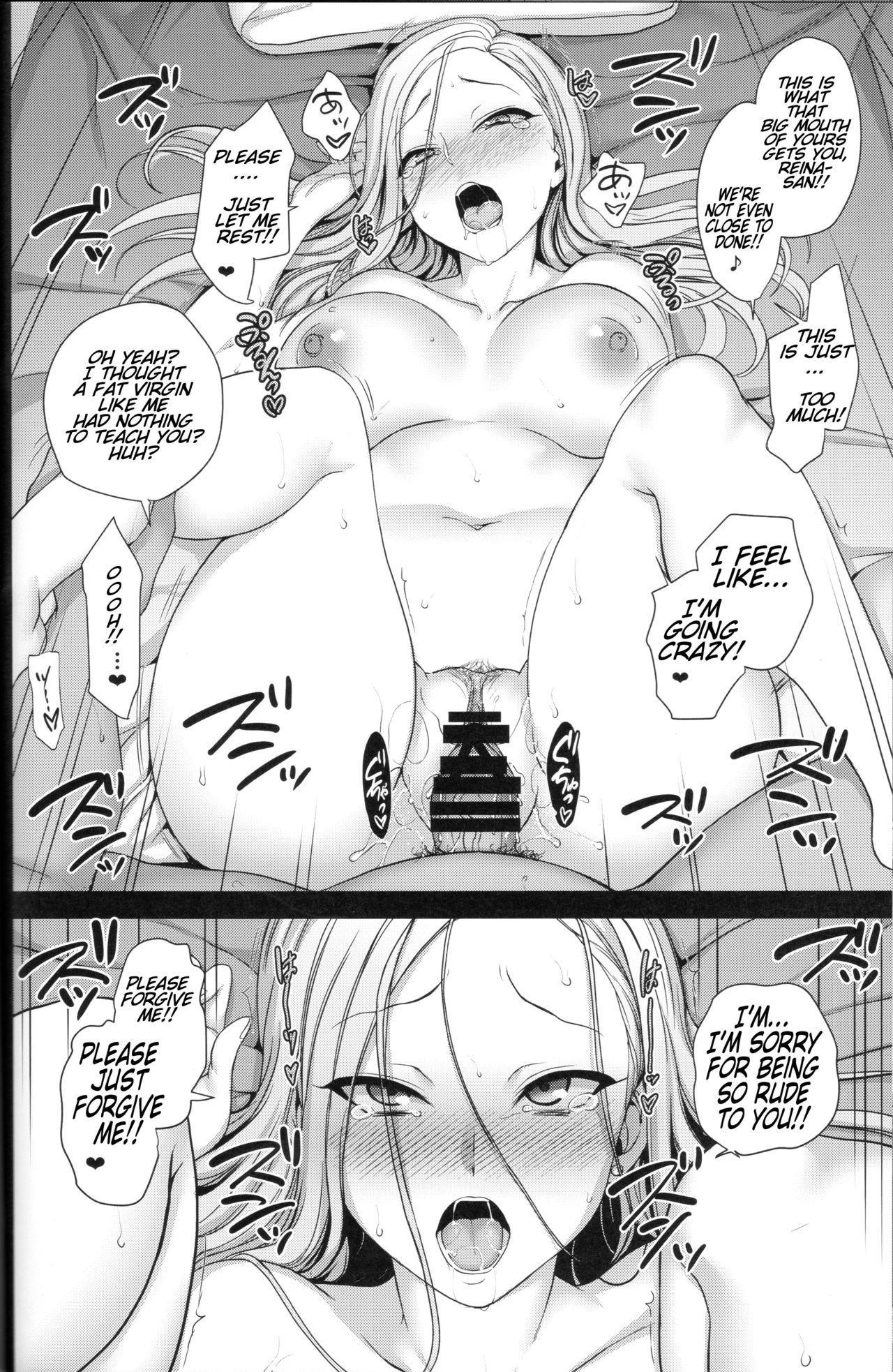 Saimin Seishidou 2 Kurashiki Reina no Baai | Hypnosis Sex Guidance! Training Session Two: Reina Kurashiki 19