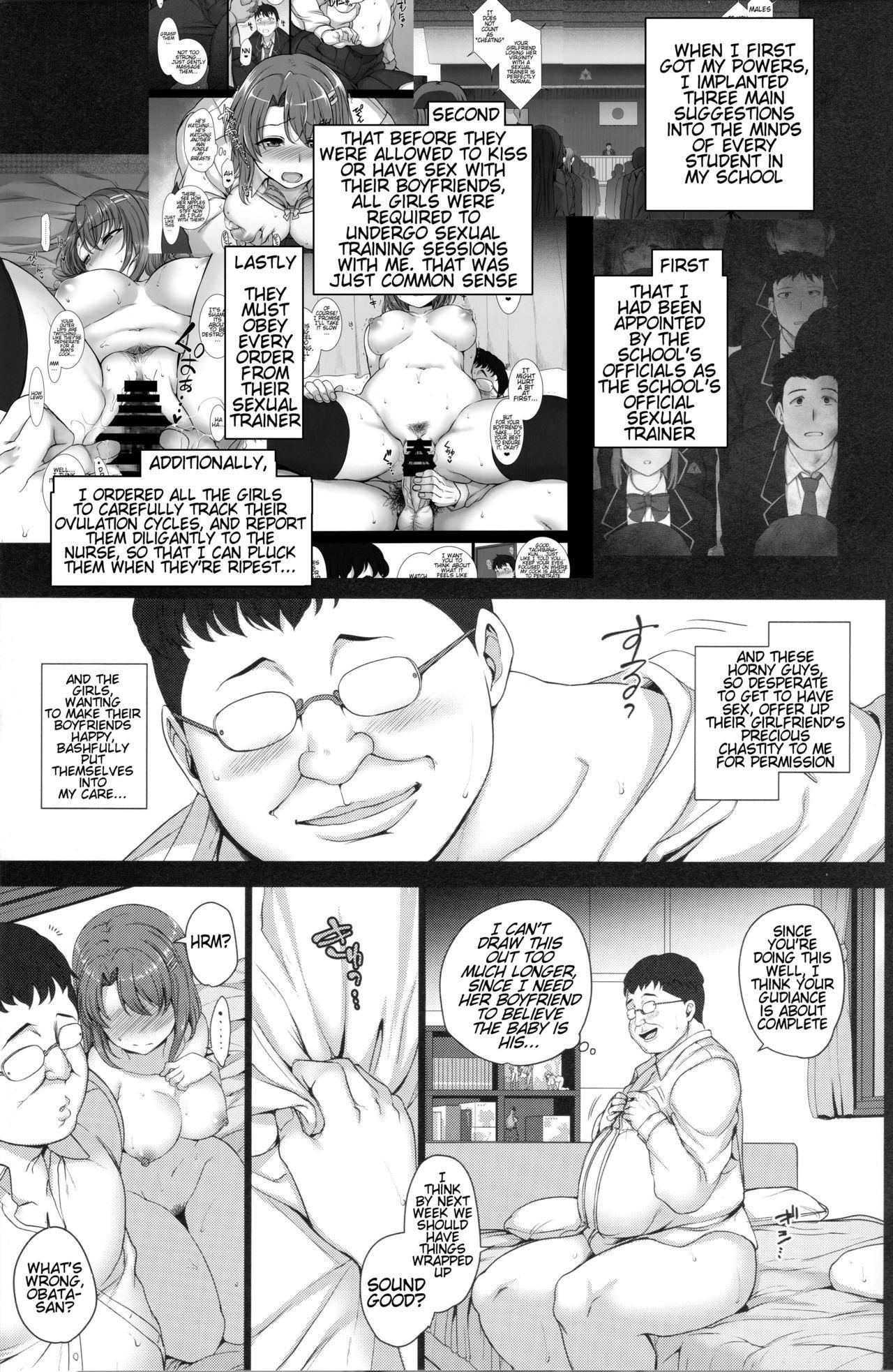 Saimin Seishidou 2 Kurashiki Reina no Baai | Hypnosis Sex Guidance! Training Session Two: Reina Kurashiki 6