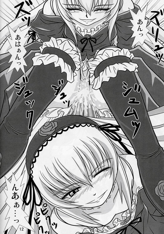 Suigin no Shizuku 10
