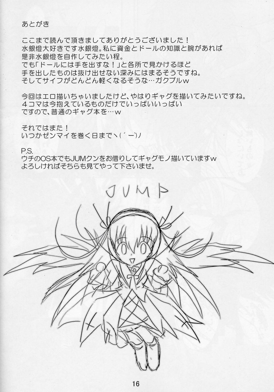 Suigin no Shizuku 14
