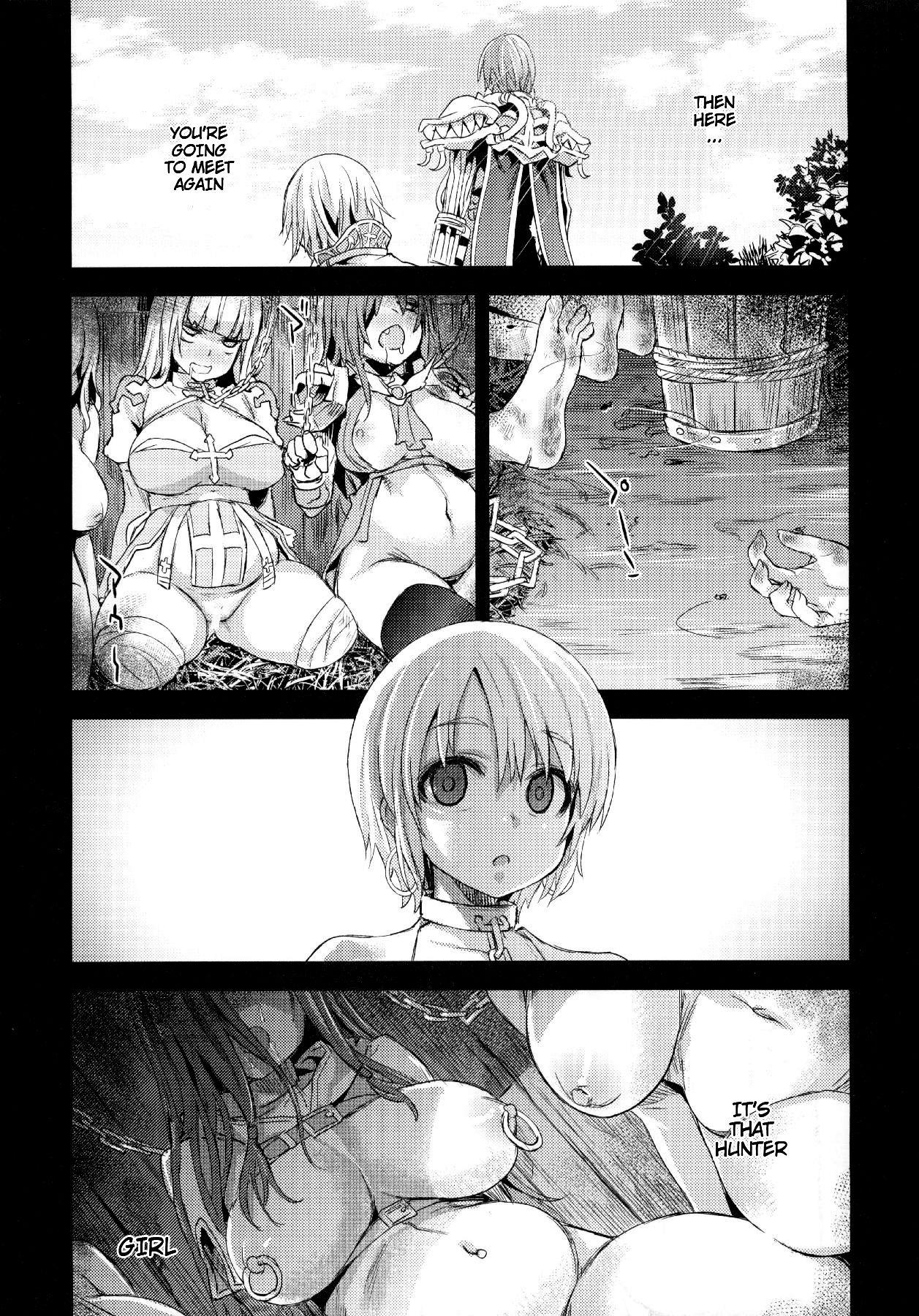 VictimGirls Compiled Vol.1 Epilogue 5