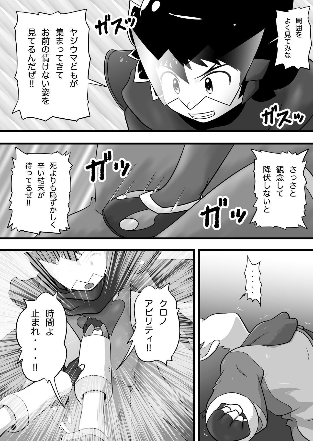 Chrono Kid TSURUGI VS Enboy 12