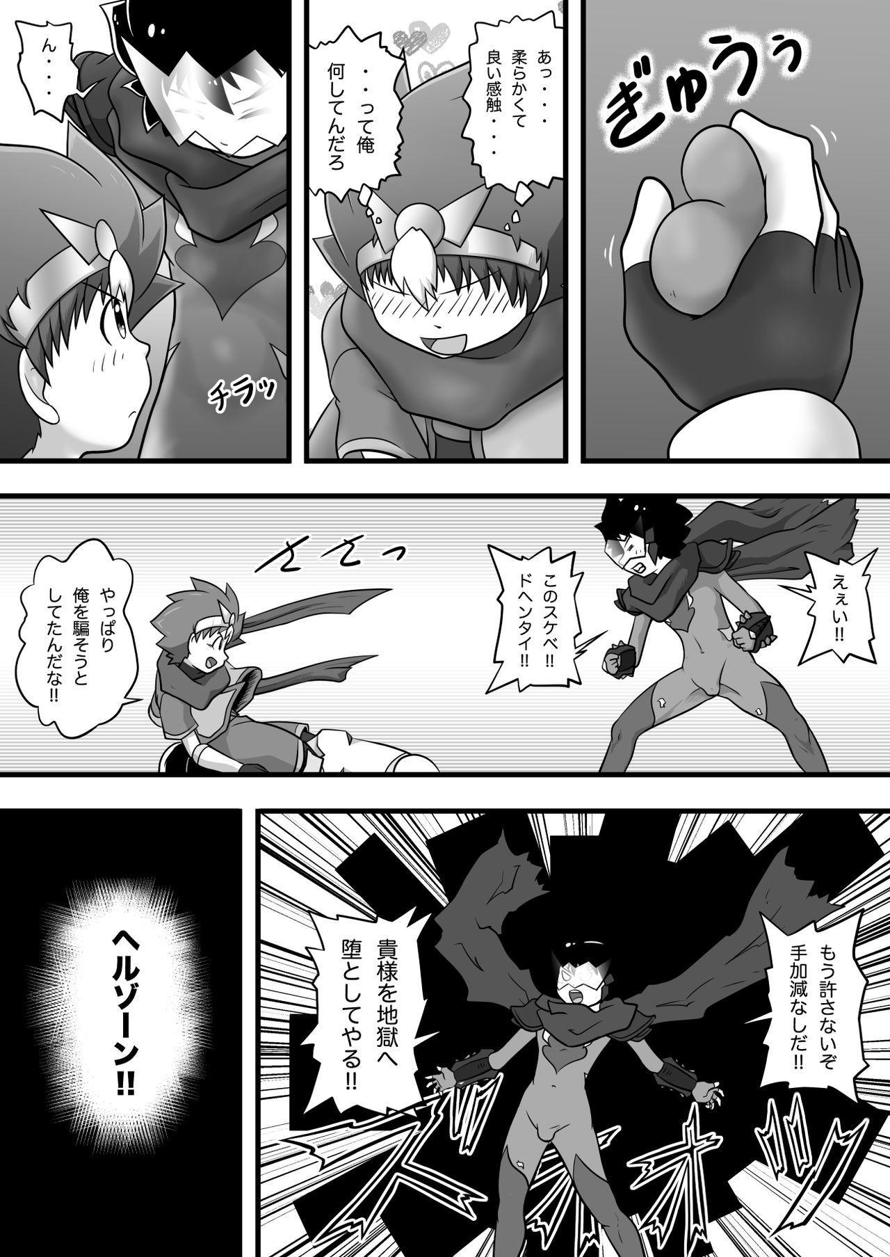 Chrono Kid TSURUGI VS Enboy 14