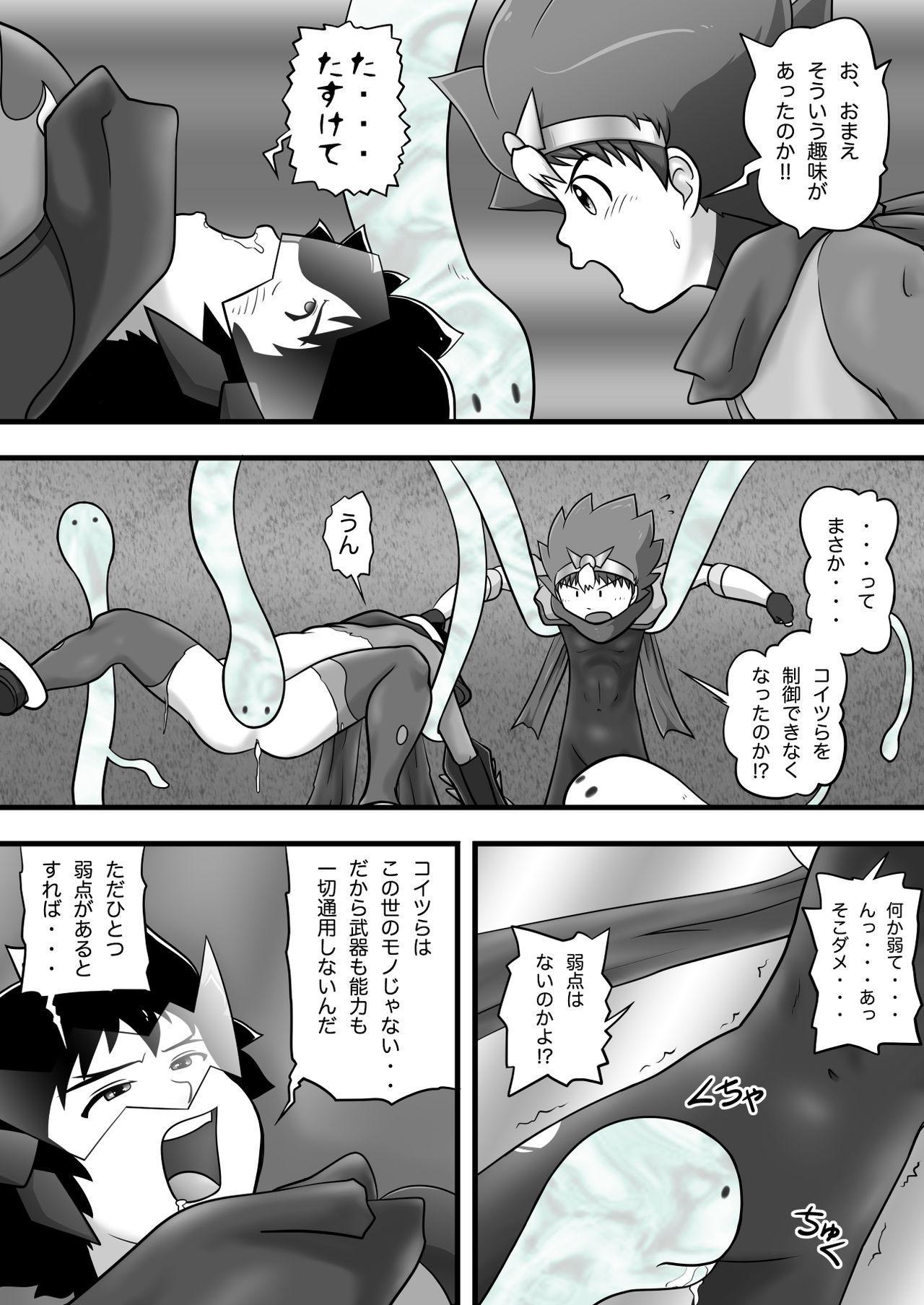Chrono Kid TSURUGI VS Enboy 24