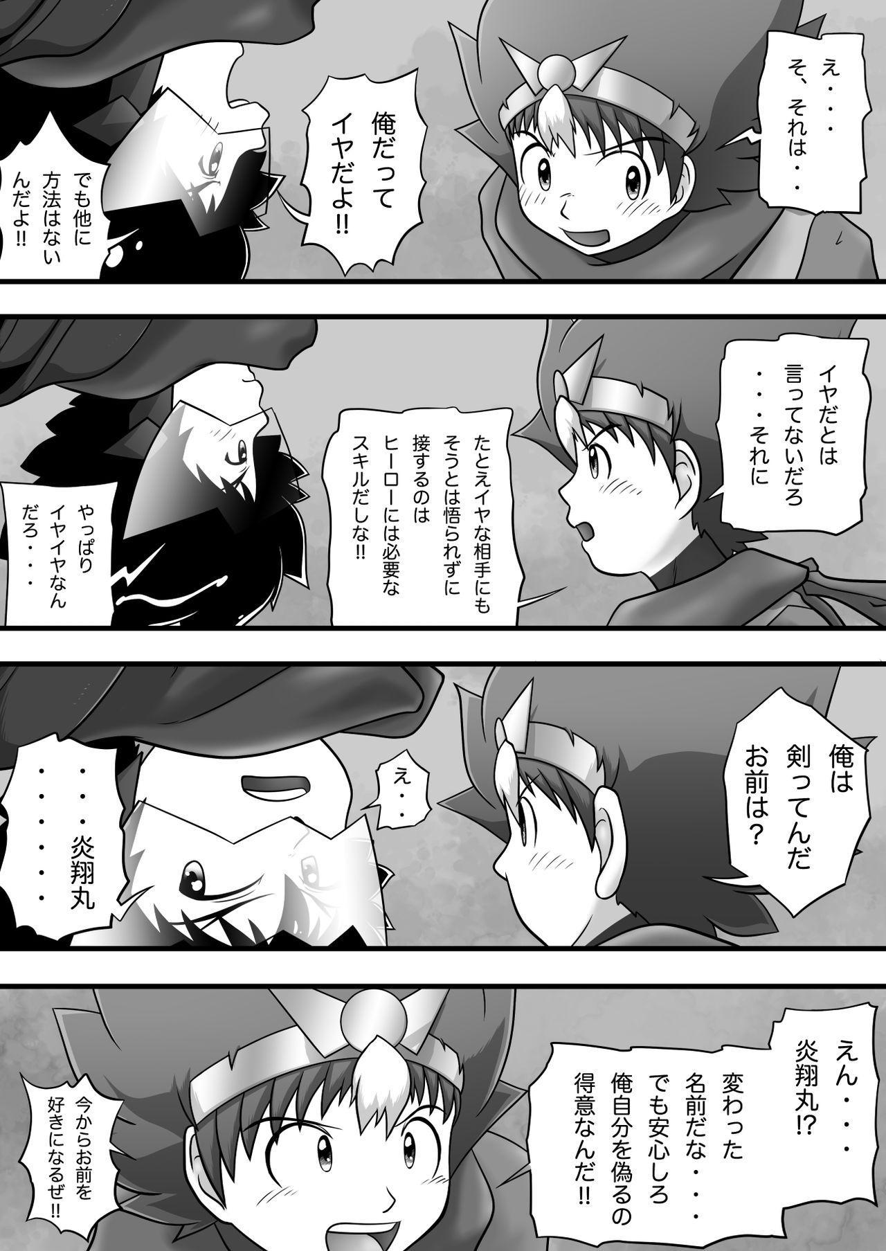 Chrono Kid TSURUGI VS Enboy 26