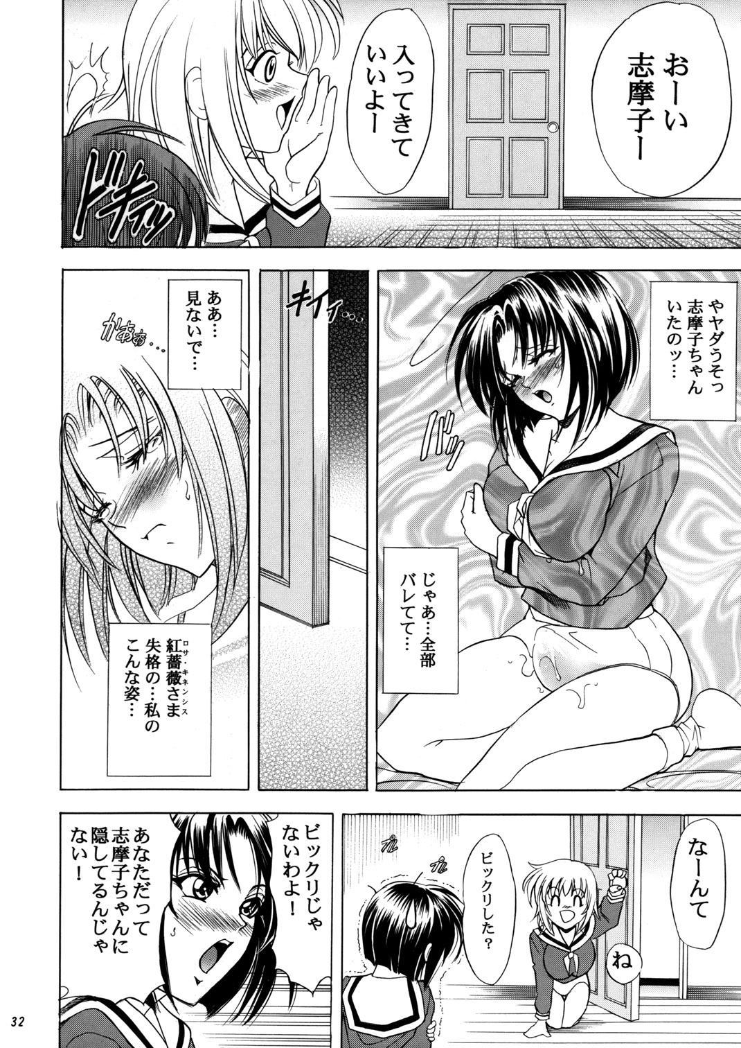 (C67) [Kawaraya Honpo (Kawaraya A-ta)] Hana - Maki no Kyuu - Akaki Hana (Maria-sama ga Miteru) 31