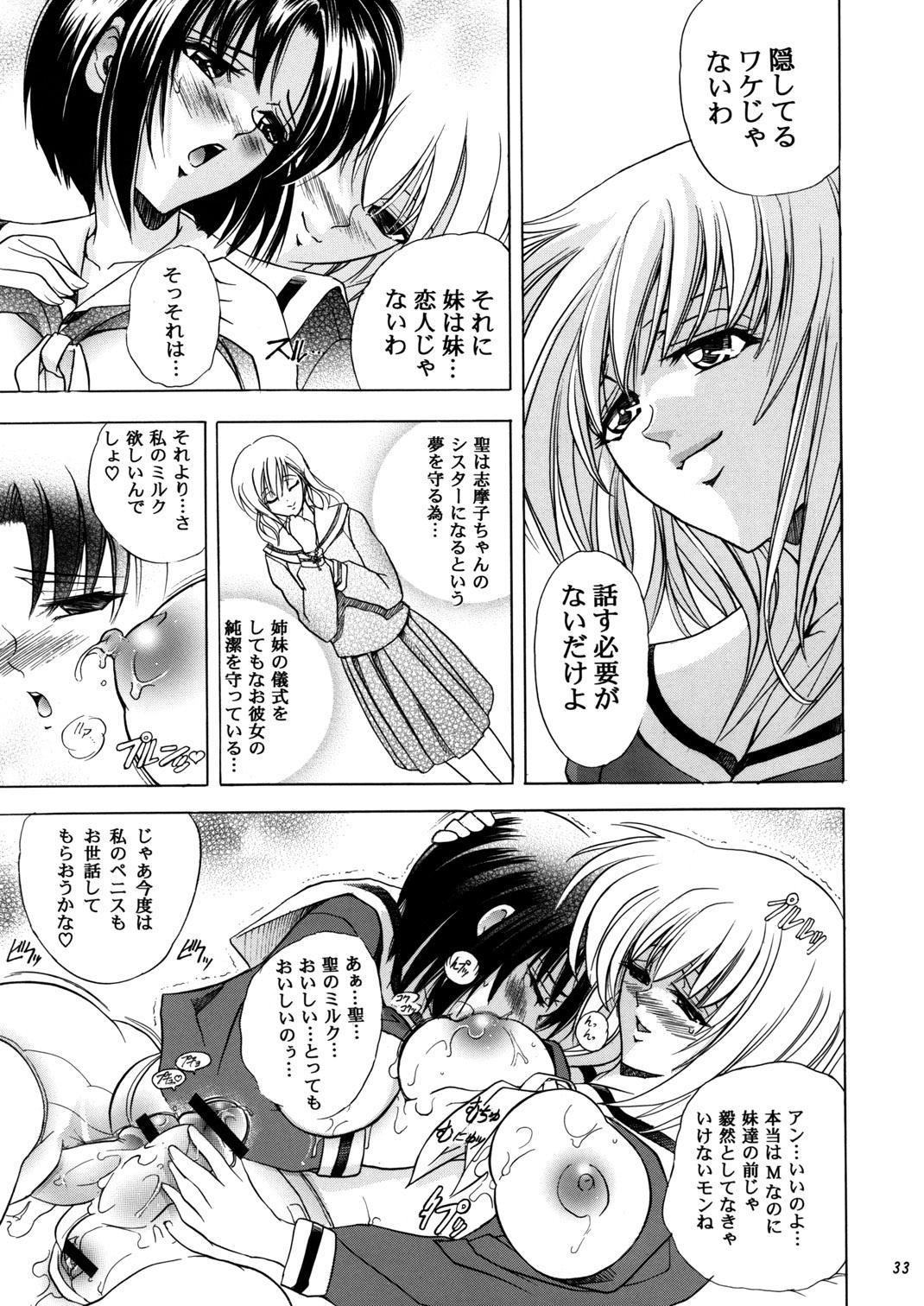 (C67) [Kawaraya Honpo (Kawaraya A-ta)] Hana - Maki no Kyuu - Akaki Hana (Maria-sama ga Miteru) 32