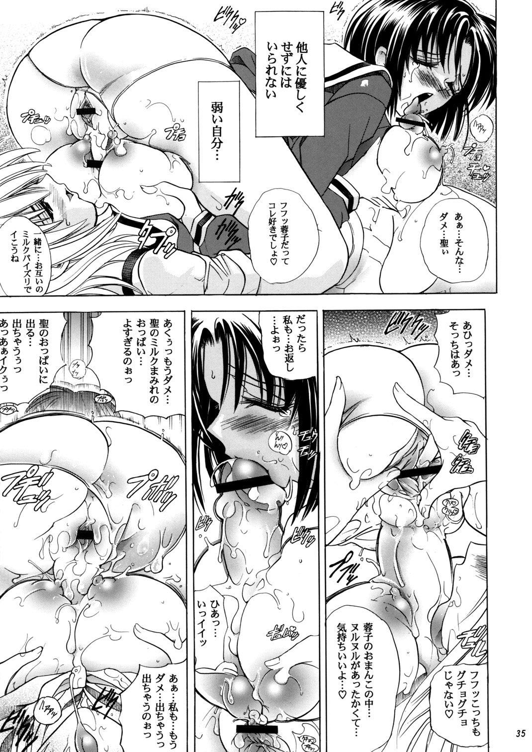 (C67) [Kawaraya Honpo (Kawaraya A-ta)] Hana - Maki no Kyuu - Akaki Hana (Maria-sama ga Miteru) 34