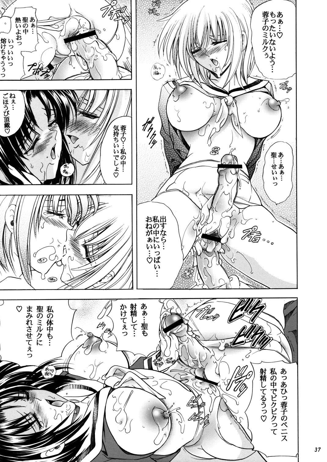 (C67) [Kawaraya Honpo (Kawaraya A-ta)] Hana - Maki no Kyuu - Akaki Hana (Maria-sama ga Miteru) 36