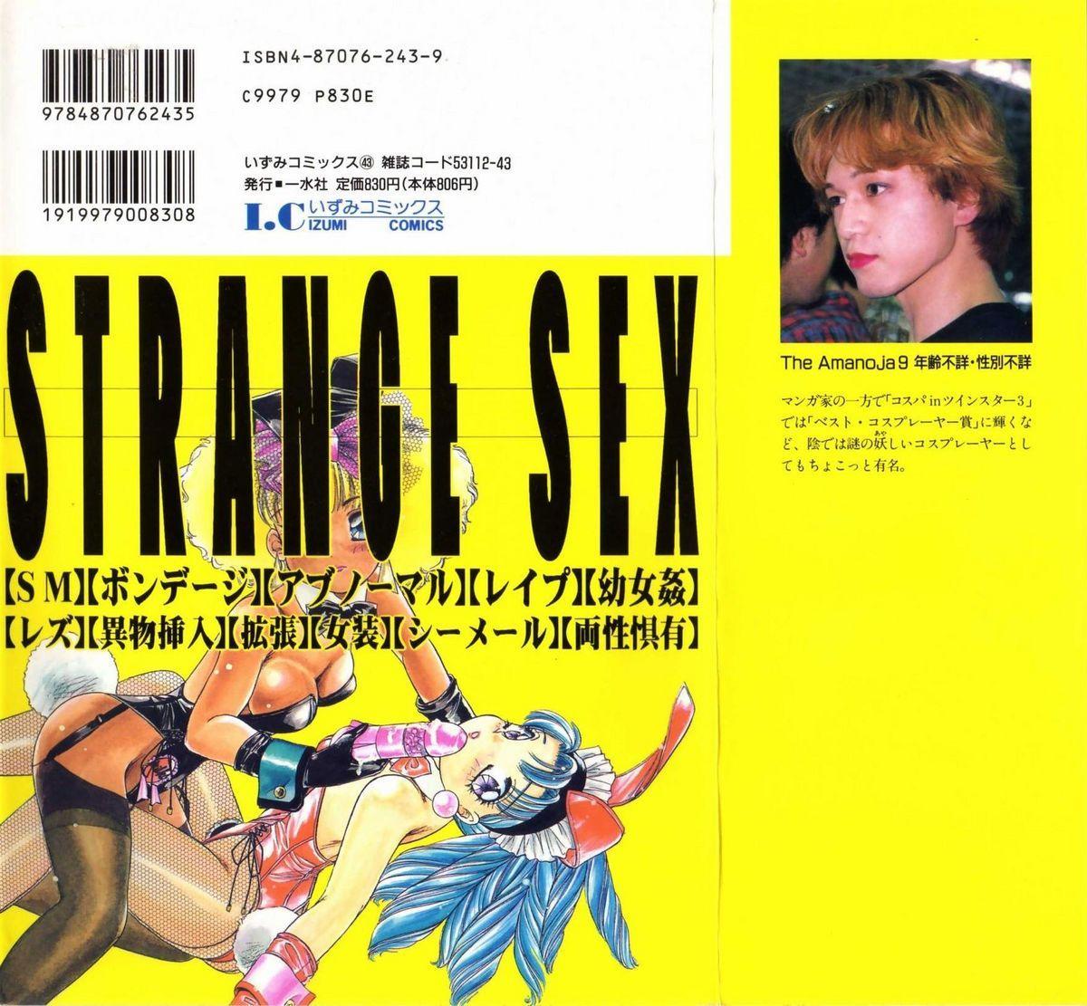 STRANGE SEX 1