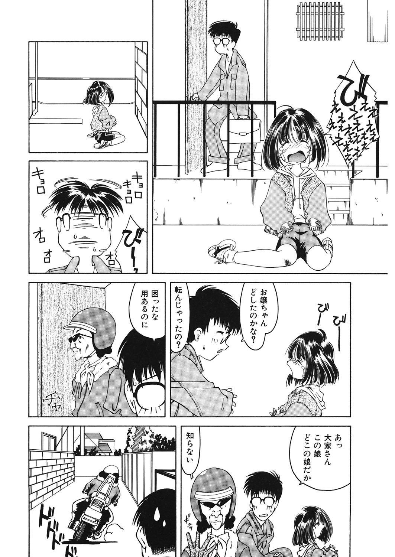 [Anthology] LQ -Little Queen- Vol. 13 [Digital] 176