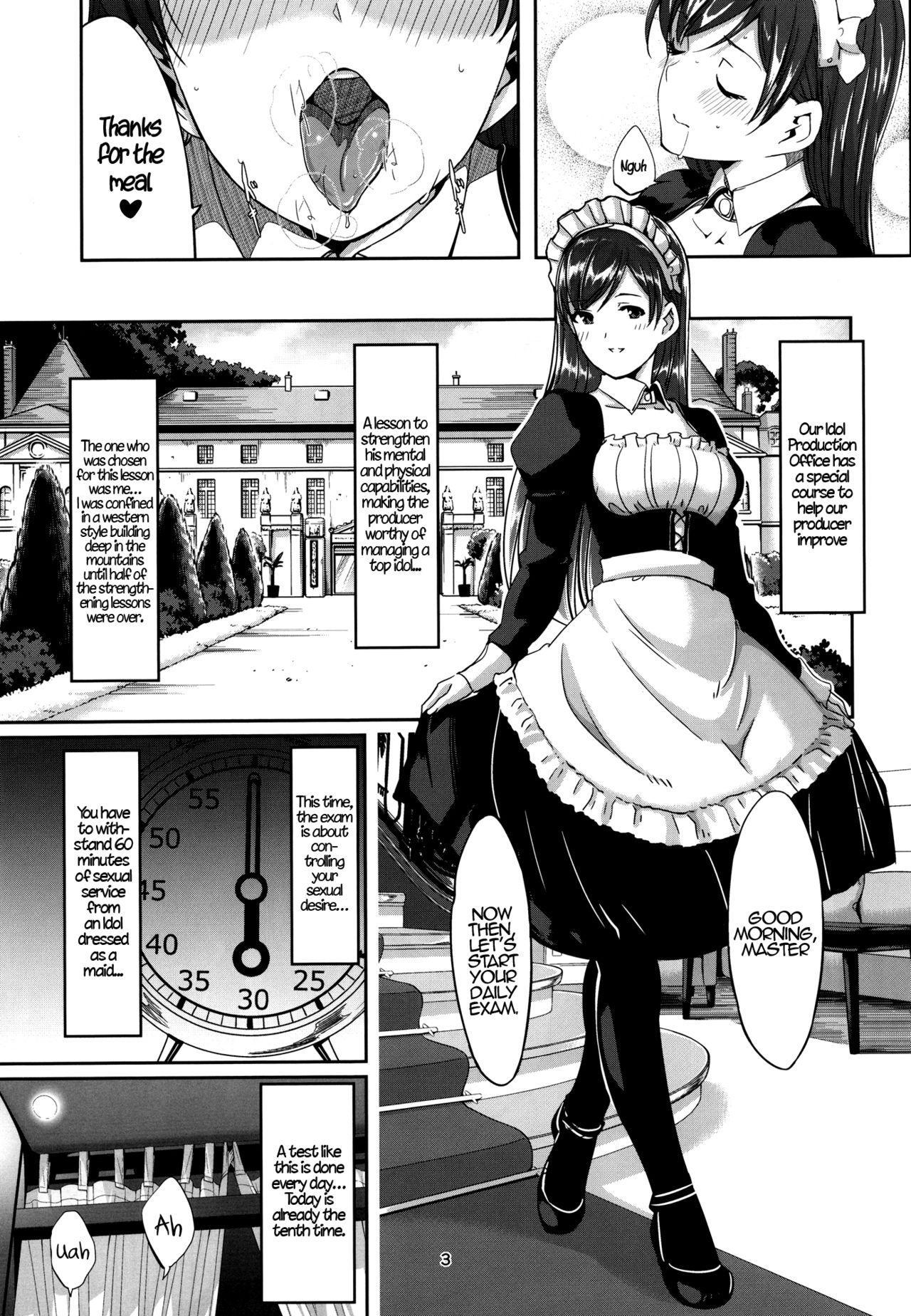 Maid Minami no Gohoushi Full Course 3