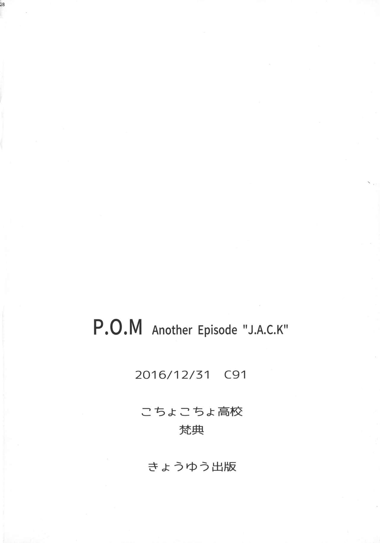 """P.O.M Another Episode """"J.A.C.K"""" 29"""