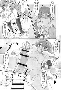 Momoiro no Kousoku 3