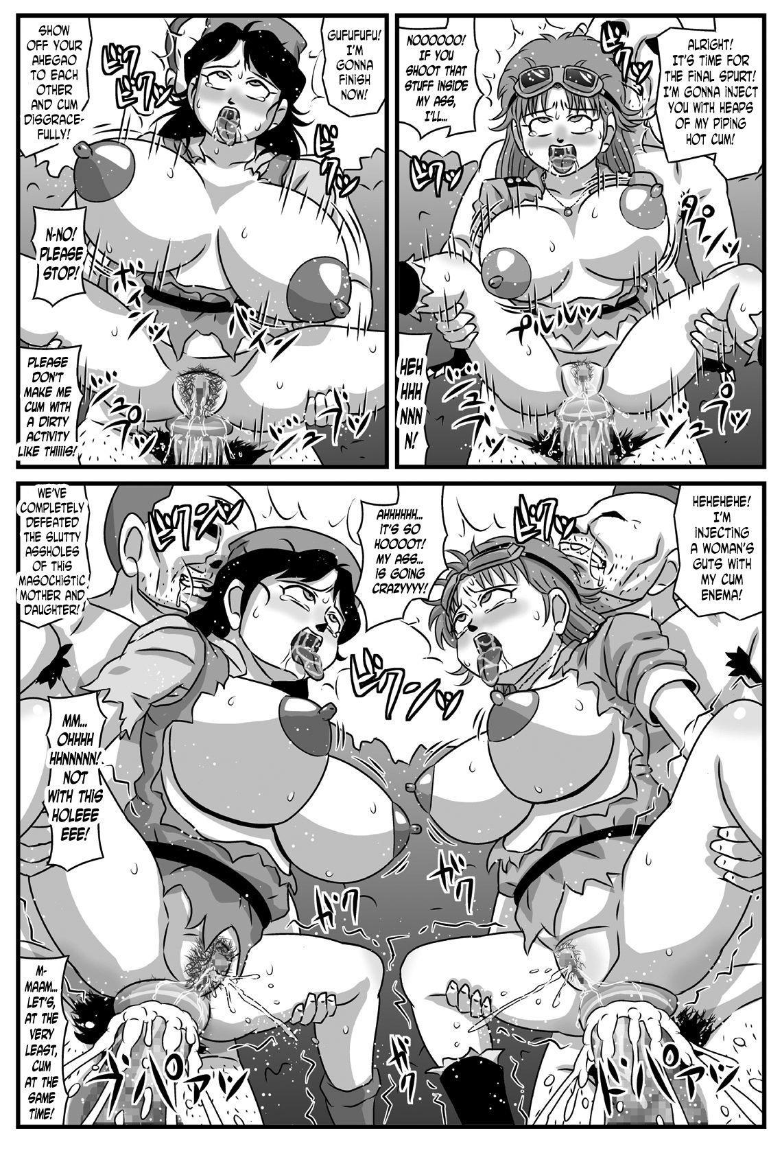 Kyonyuu Oyako ga Touzoku-dan no Nikubenki ni Nattara 15