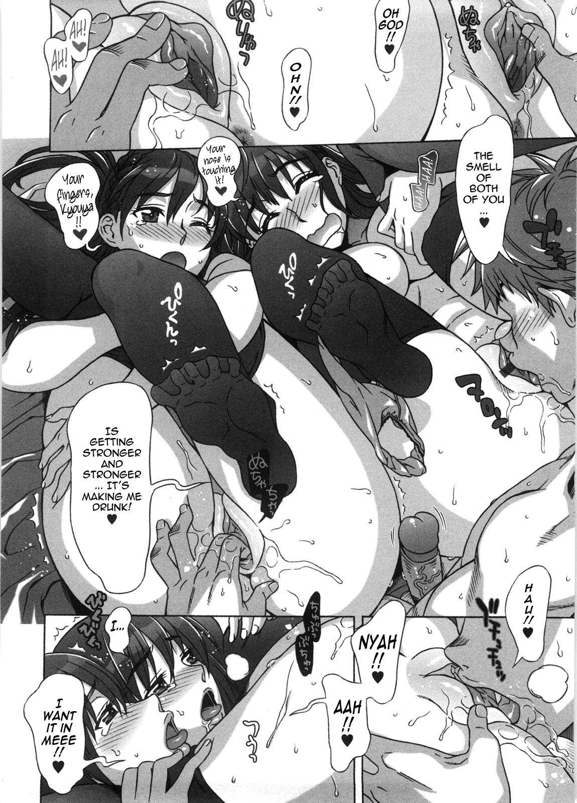 [Hanzaki Jirou] Ama Ero - Sweet Sugar Baby Ch. 1-7 [English] [Tadanohito] [Decensored] 18