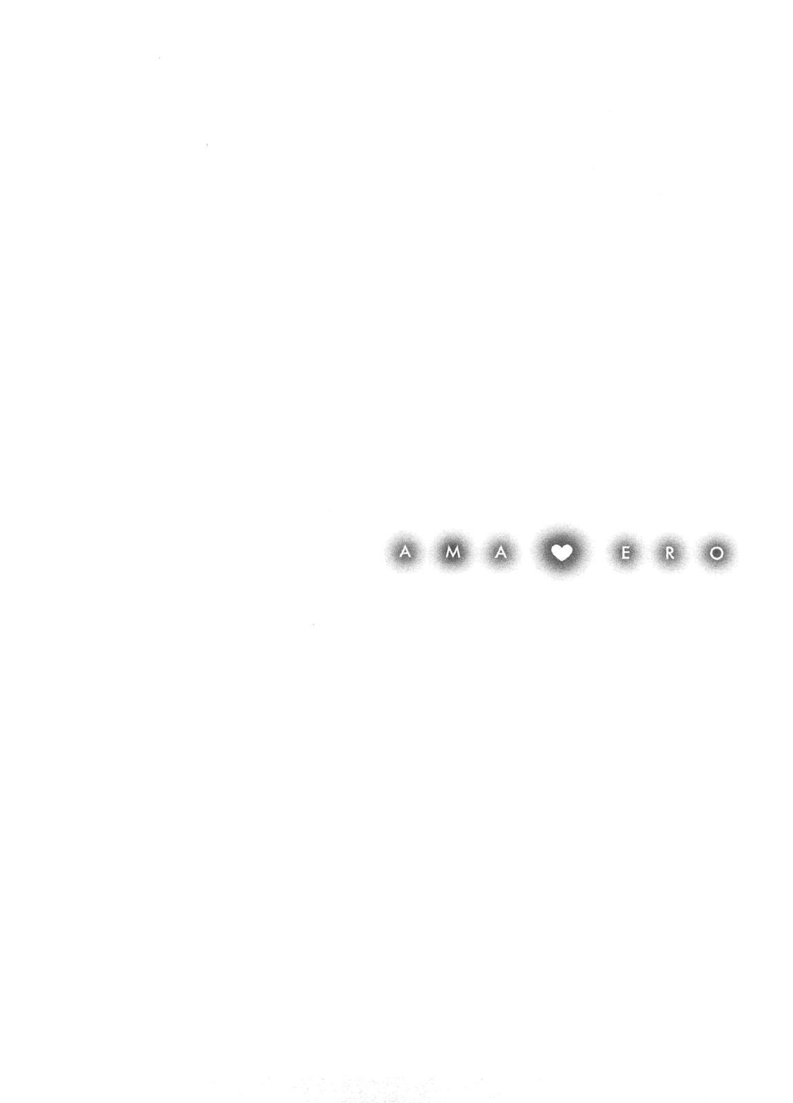 [Hanzaki Jirou] Ama Ero - Sweet Sugar Baby Ch. 1-7 [English] [Tadanohito] [Decensored] 50