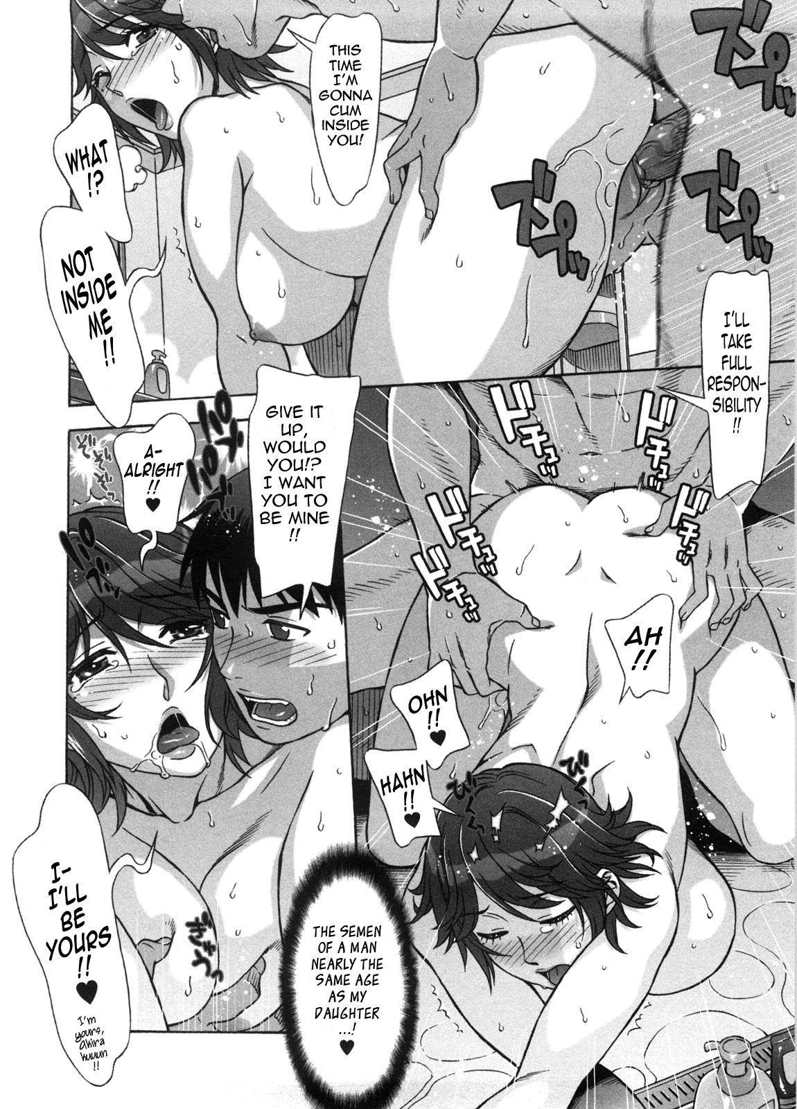 [Hanzaki Jirou] Ama Ero - Sweet Sugar Baby Ch. 1-7 [English] [Tadanohito] [Decensored] 64