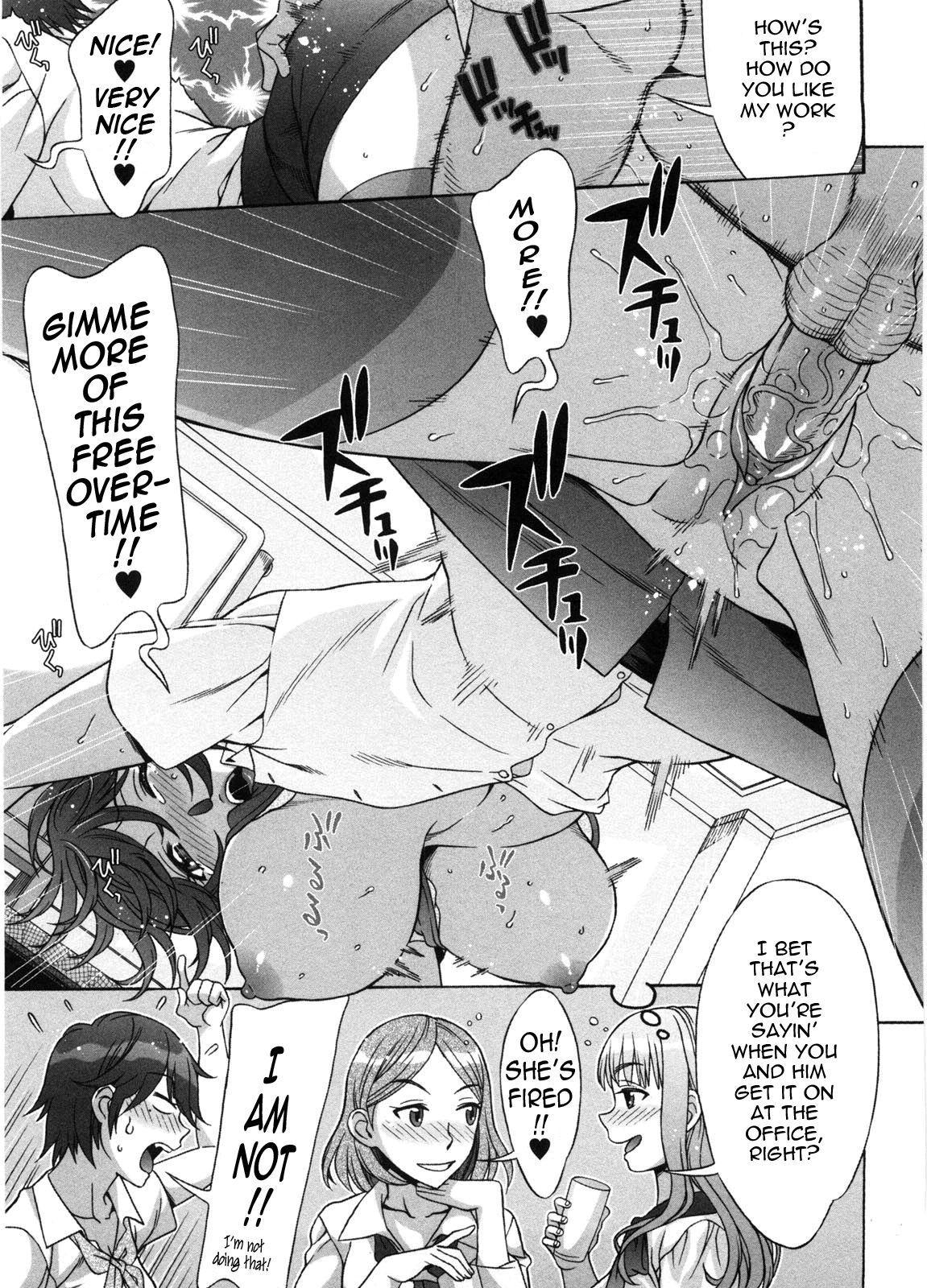 [Hanzaki Jirou] Ama Ero - Sweet Sugar Baby Ch. 1-7 [English] [Tadanohito] [Decensored] 69