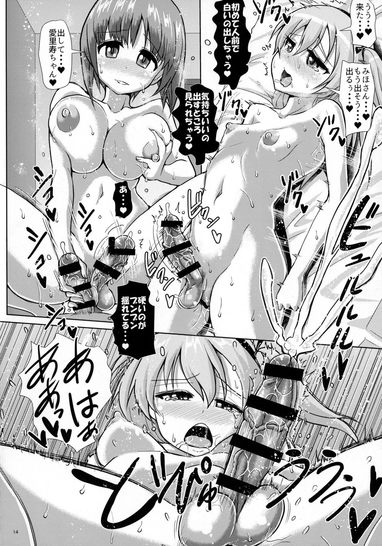 Panzer High no Osamekata 2 13