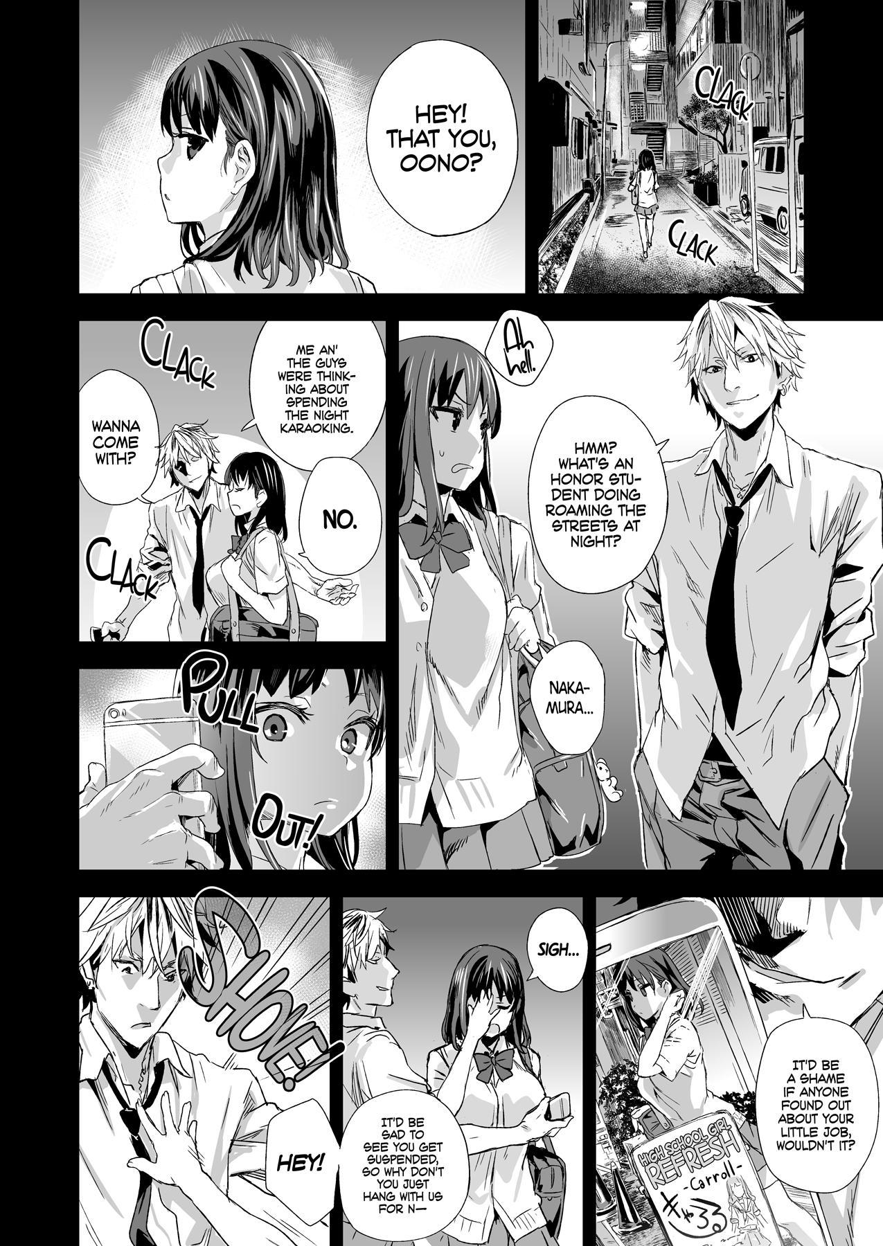 "[Fatalpulse (Asanagi)] VictimGirlsR ""JK de Refre -Flesh & Refresh-"" [English] [2D-Market.com] [Decensored] [Digital] 5"