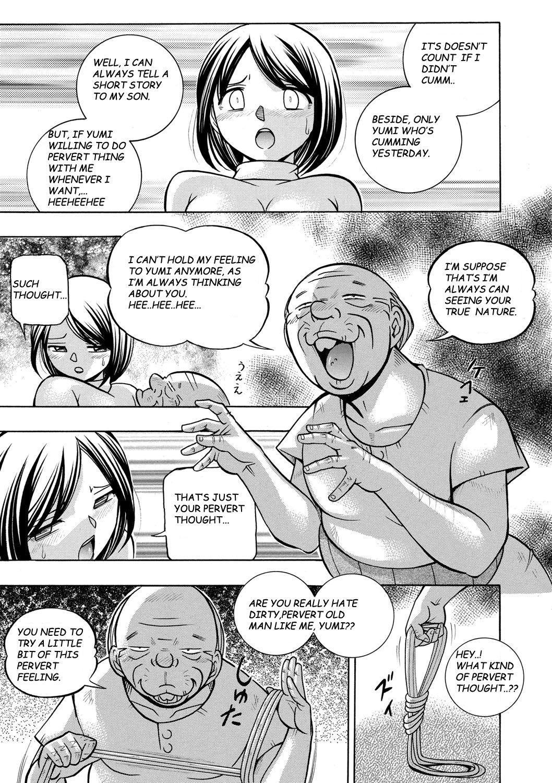 [Chuuka Naruto] Gifu ~Yumi no Hirusagari~ Ch. 3 [English] [BLU3] 2