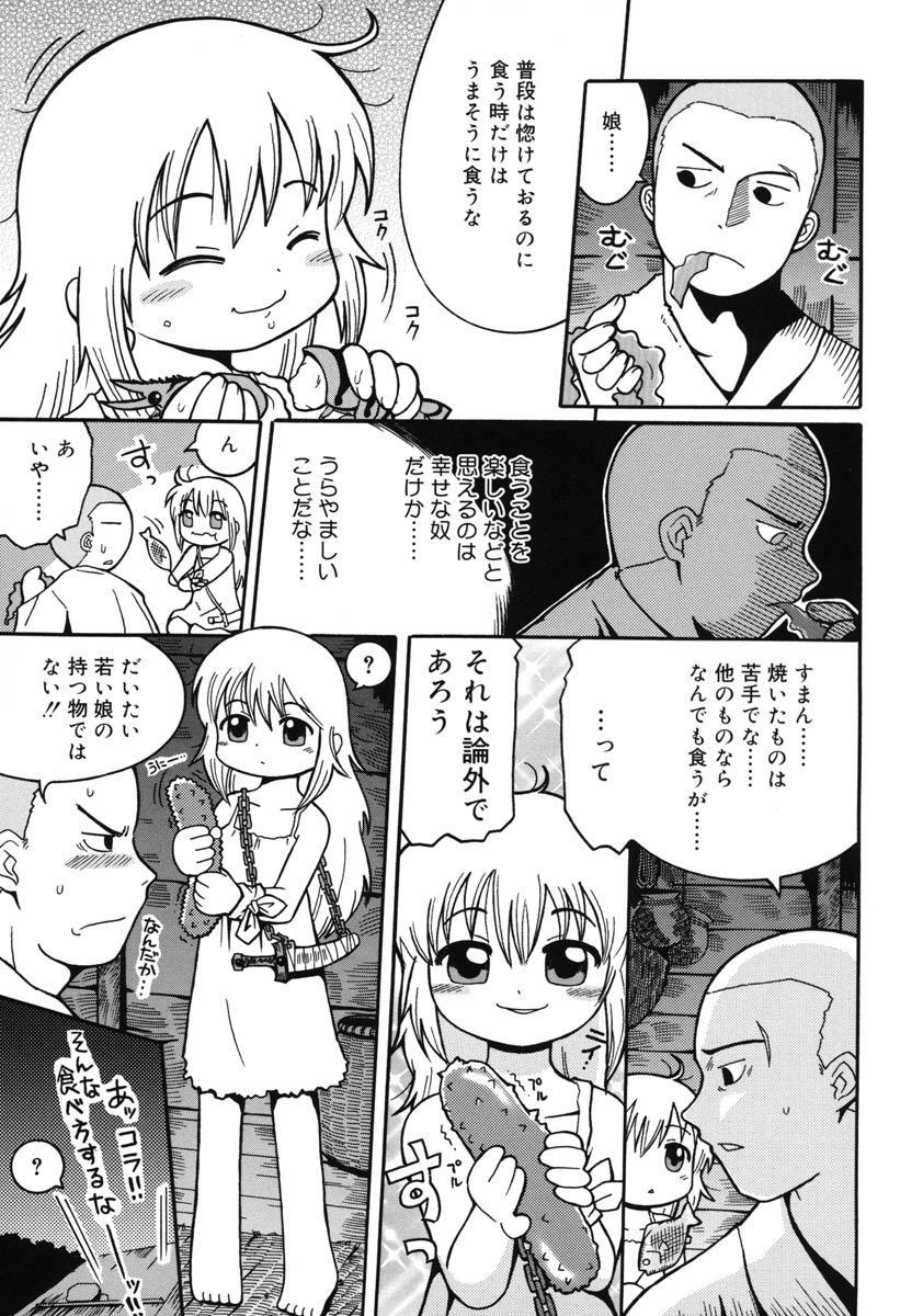 Youjutsushi 181