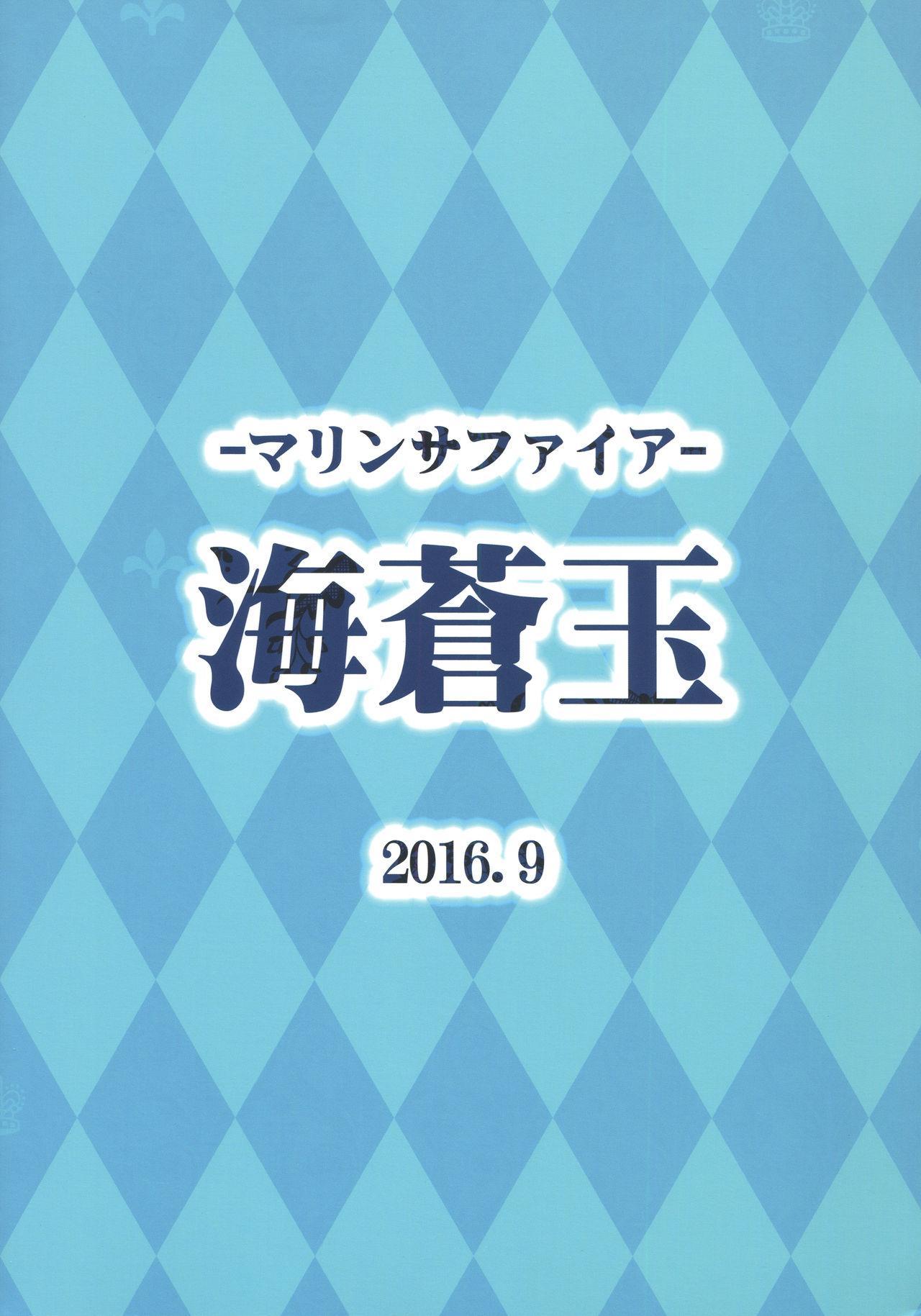 Rensou Harugatari 16 21