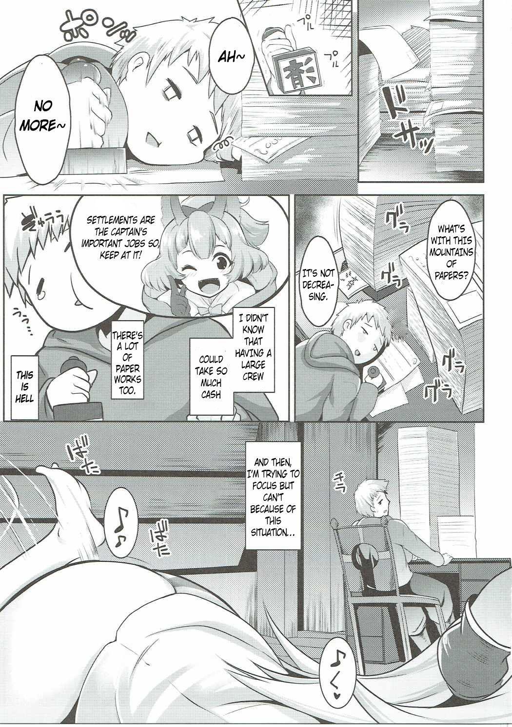 Uchi no Sarasa no Oppai ga Kininatte Shuuchuu Dekinai!   I'm Bothered by Sarasa's Breast So I Can't Focus! 3