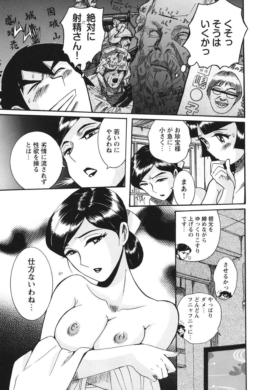 Hentai Shojo Choukyou Club 111